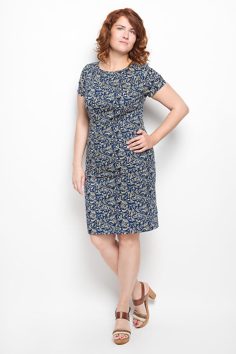 Платье Milana Style, цвет: темно-синий, бежевый. 010416. Размер 52010416Платье Milana Style идеально подойдет для вас и станет стильным дополнением к вашему гардеробу. Выполненное из хлопка с дополнением эластана, оно очень приятное на ощупь, не сковывает движений и хорошо вентилируется.Модель с круглым вырезом горловины и короткими рукавами оформлено оригинальным цветочным принтом. В боковом шве обработана потайная застежка-молния, а в среднем шве спинки небольшой разрез. Такое платье поможет создать яркий и привлекательный образ, в нем вам будет удобно и комфортно.