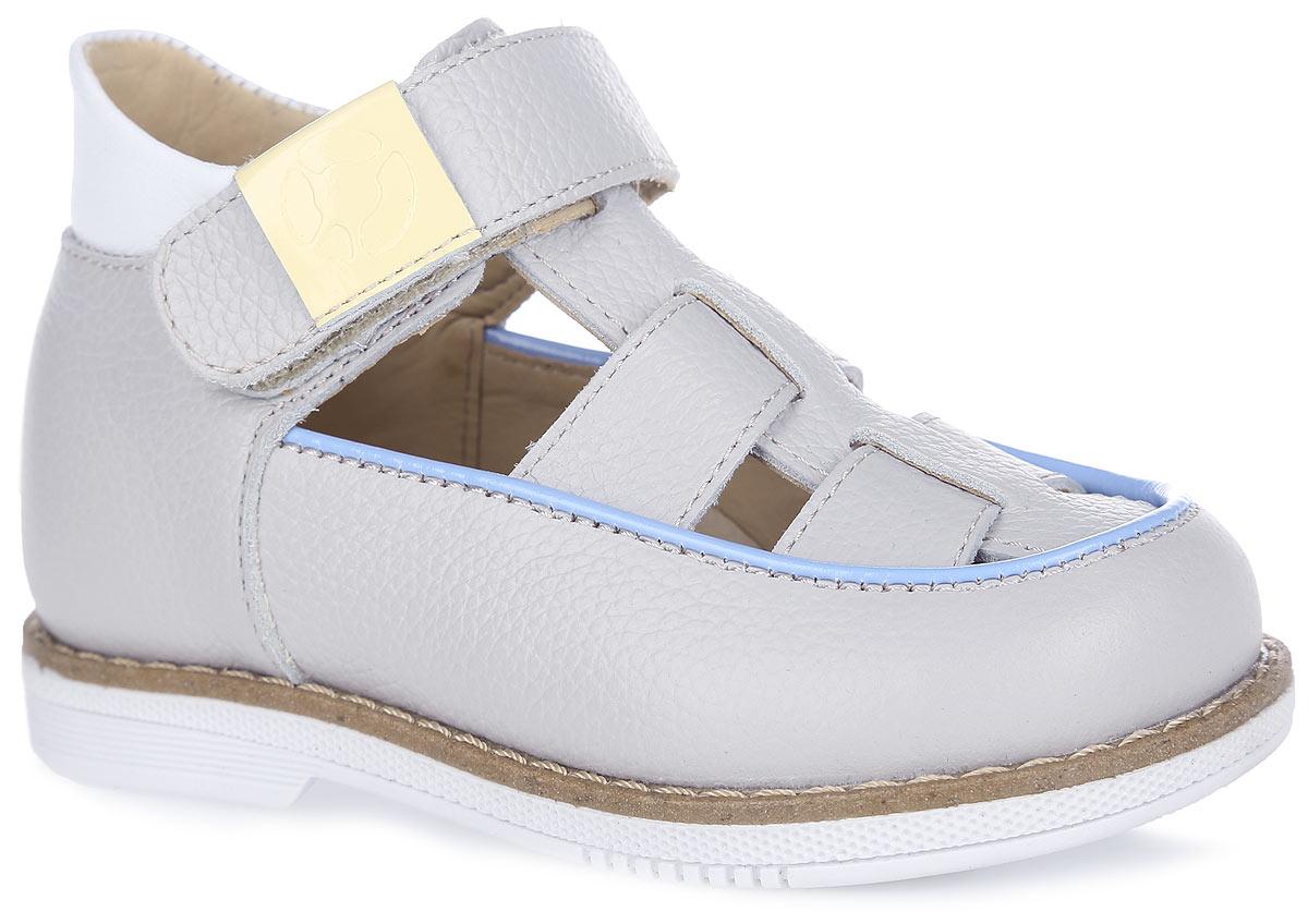Туфли для мальчика TapiBoo, цвет: сладкая вата, серый. FT-25002.16-OL12S.01. Размер 28FT-25002.16-OL12S.01Стильные туфли от TapiBoo придутся по душе вашему юному моднику. Модель выполнена из натуральной кожи с зернистой фактурой и оформлена по канту контрастной вставкой. Область подъема дополнена отверстиями для лучшего воздухообмена и контрастной окантовкой, верхний ремешок - шильдой с логотипом бренда, подошва сзади - фирменным тиснением. Подкладка и стелька, изготовленные из натуральной кожи, гарантируют комфорт при ходьбе. Отсутствие швов на подкладке обеспечивает дополнительный комфорт и предотвращает натирание. Многослойная, анатомическая стелька дополнена сводоподдерживающим элементом для правильного формирования стопы. Ремешок на застежке-липучке позволяет легко снимать и надевать обувь даже самым маленьким детям, обеспечивая при этом оптимальную фиксацию стопы. Жесткий фиксирующий задник надежно стабилизирует голеностопный сустав во время ходьбы, препятствуя развитию патологических изменений стопы. Широкий, устойчивый каблук специальной конфигурации каблук Томаса продлен с внутренней стороны до середины стопы, чтобы исключить вращение (заваливание) стопы вовнутрь. Упругая, умеренно-эластичная подошва имеет перекат, позволяющий повторить естественное движение стопы при ходьбе для правильного распределения нагрузки на опорно-двигательный аппарат ребенка. Рифление на подошве для лучшего сцепления с поверхностями. Такие туфли займут достойное место среди коллекции обуви вашего ребенка.