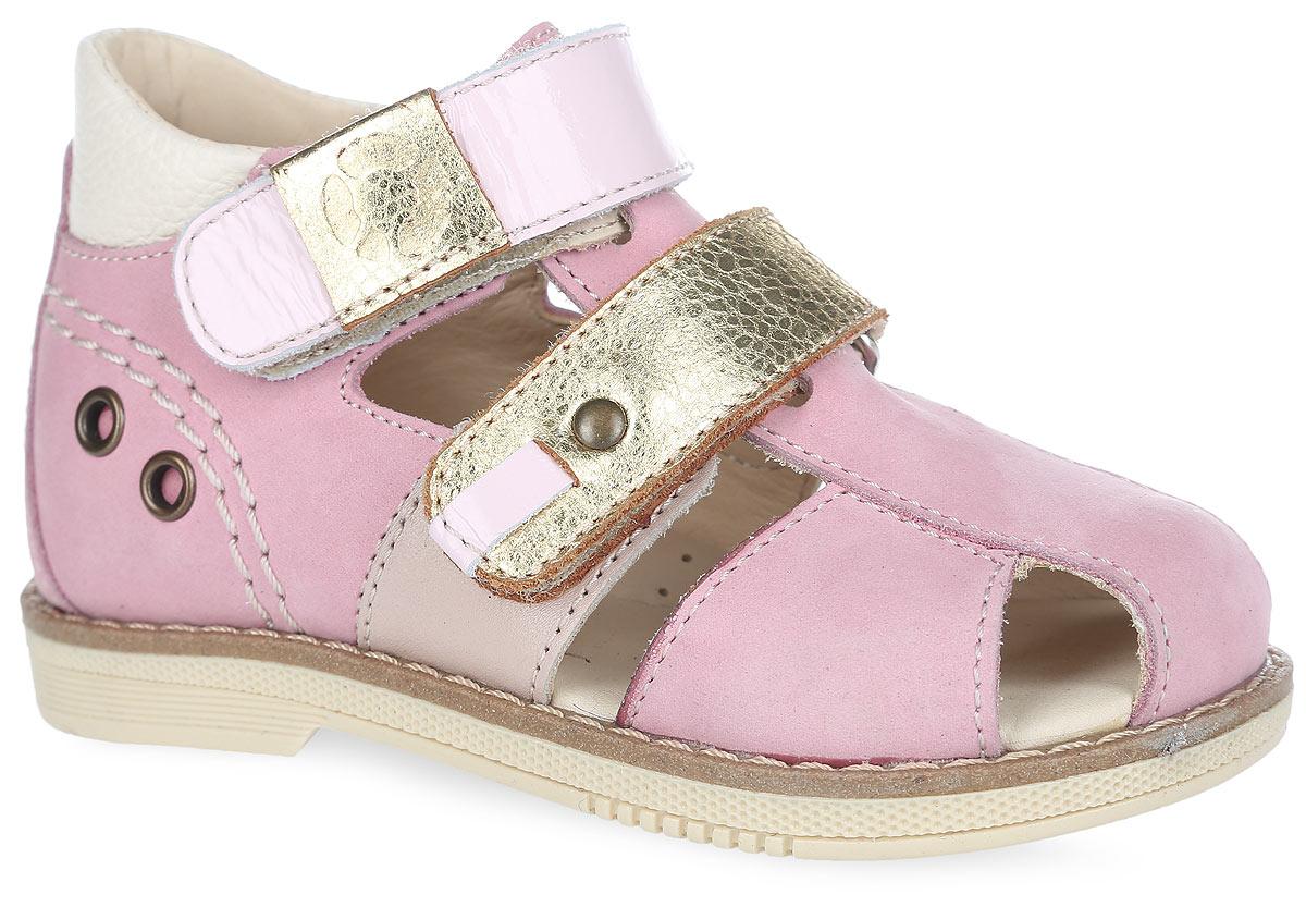 Сандалии для девочки TapiBoo, цвет: карамель, розовый. FT-26004.16-OL05O.01. Размер 23FT-26004.16-OL05O.01Прелестные сандалии от TapiBoo покорят вашу маленькую модницу с первого взгляда. Модель выполнена из натуральной кожи разной фактуры и оформлена в задней части светлой прострочкой, сбоку - декоративными металлическими люверсами, на нижнем ремешке - вставкой из кожи с золотистой поверхностью и металлической клепкой. Область подъема и мысок дополнены отверстиями для лучшего воздухообмена, верхний ремешок - шильдой с логотипом бренда. Подкладка и стелька, изготовленные из натуральной кожи, гарантируют комфорт при ходьбе. Подкладка обладает мягкостью и природной способностью пропускать воздух для создания оптимального температурного режима. Отсутствие швов на подкладке обеспечивает дополнительный комфорт и предотвращает натирание. Многослойная, анатомическая стелька дополнена сводоподдерживающим элементом для правильного формирования стопы. Ремешки на застежках-липучках позволяют легко снимать и надевать обувь даже самым маленьким детям, обеспечивая при этом оптимальную фиксацию стопы. Жесткий фиксирующий задник надежно стабилизирует голеностопный сустав во время ходьбы, препятствуя развитию патологических изменений стопы. Широкий, устойчивый каблук специальной конфигурации каблук Томаса продлен с внутренней стороны до середины стопы, чтобы исключить вращение (заваливание) стопы вовнутрь. Упругая, умеренно-эластичная подошва имеет перекат, позволяющий повторить естественное движение стопы при ходьбе для правильного распределения нагрузки на опорно-двигательный аппарат ребенка. Рифление на подошве для лучшего сцепления с поверхностями. Такие сандалии займут достойное место среди коллекции обуви вашей дочурки.