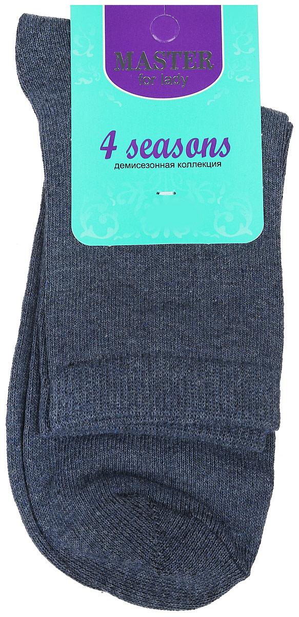 Носки женские Master Socks, цвет: темно-серый. 55060. Размер 2355060Удобные носки Master Socks, изготовленные из высококачественного комбинированного материала, очень мягкие и приятные на ощупь, позволяют коже дышать. Эластичная резинка плотно облегает ногу, не сдавливая ее, обеспечивая комфорт и удобство. Носки с паголенком классической длины. Практичные и комфортные носки великолепно подойдут к любой вашей обуви.