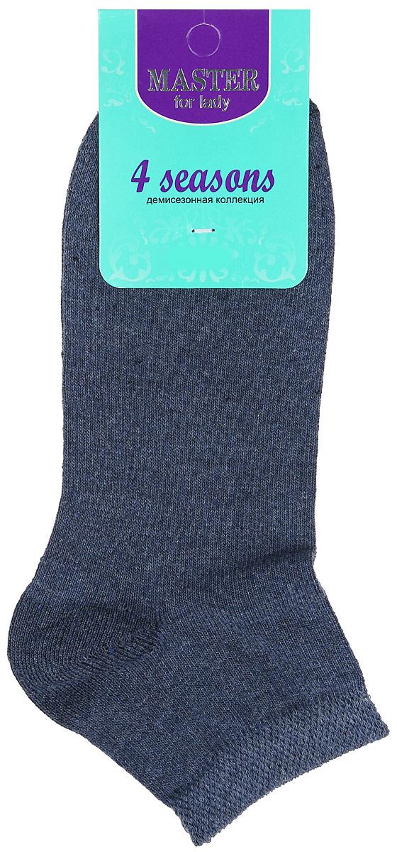 Носки женские Master Socks, цвет: темно-серый. 55101. Размер 2355101Удобные носки Master Socks, изготовленные из высококачественного комбинированного материала, очень мягкие и приятные на ощупь, позволяют коже дышать. Эластичная резинка плотно облегает ногу, не сдавливая ее, обеспечивая комфорт и удобство. Носки с укороченным паголенком и полупрозрачными полосками на верхней части носка. Удобные и комфортные носки великолепно подойдут к любой вашей обуви.
