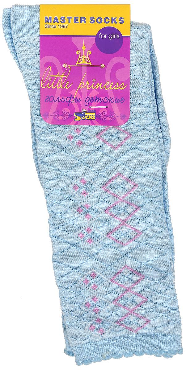 Гольфы для девочки Master Socks Little Princess, цвет: голубой. 83000. Размер 1083000Гольфы для девочки Master Socks Little Princess выполнены из мягкого эластичного материала. Изделие приятное на ощупь, хорошо пропускает воздух. Эластичная резинка с фигурным краем мягко облегает ножку ребенка, создавая удобство и комфорт. Усиленные пятка и мысок обеспечивают надежность и долговечность. Гольфы оформлены геометрическим рельефным рисунком. Гольфы станут отличным дополнением к гардеробу маленькой модницы! Уважаемые клиенты!Размер, доступный для заказа, является длиной стопы.