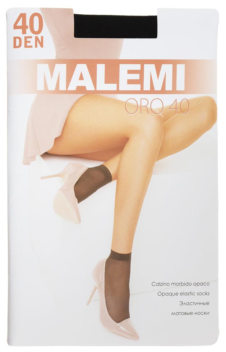 Носки женские Malemi Oro 40, цвет: Nero (черный), 2 пары. 9063. Размер универсальныйOro 40Удобные женские носки Malemi Oro 40, изготовленные из высококачественного эластичного полиамида, идеально подойдут для повседневной носки. Входящий в состав материала полиамид обеспечивает износостойкость, а эластан позволяет носочкам легко тянуться, что делает их комфортными в носке.Эластичная резинка плотно облегает ногу, не сдавливая ее, обеспечивая комфорт и удобство и не препятствуя кровообращению. Практичные и комфортные носки с укрепленным мыском великолепно подойдут к любой открытой обуви. В комплект входят 2 пары носков.