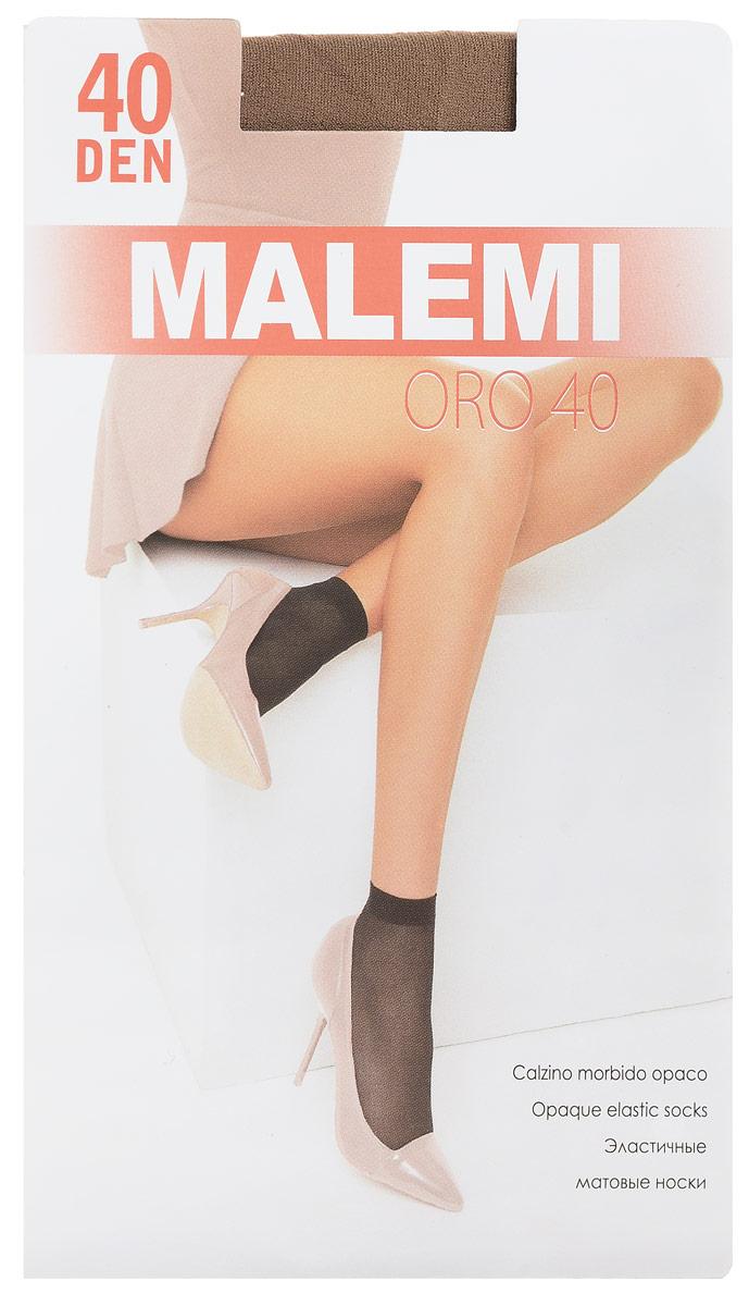Носки женские Malemi Oro 40, цвет: Melon (телесный), 2 пары. 9063. Размер универсальныйOro 40Удобные женские носки Malemi Oro 40, изготовленные из высококачественного эластичного полиамида, идеально подойдут для повседневной носки. Входящий в состав материала полиамид обеспечивает износостойкость, а эластан позволяет носочкам легко тянуться, что делает их комфортными в носке.Эластичная резинка плотно облегает ногу, не сдавливая ее, обеспечивая комфорт и удобство и не препятствуя кровообращению. Практичные и комфортные носки с укрепленным мыском великолепно подойдут к любой открытой обуви. В комплект входят 2 пары носков.