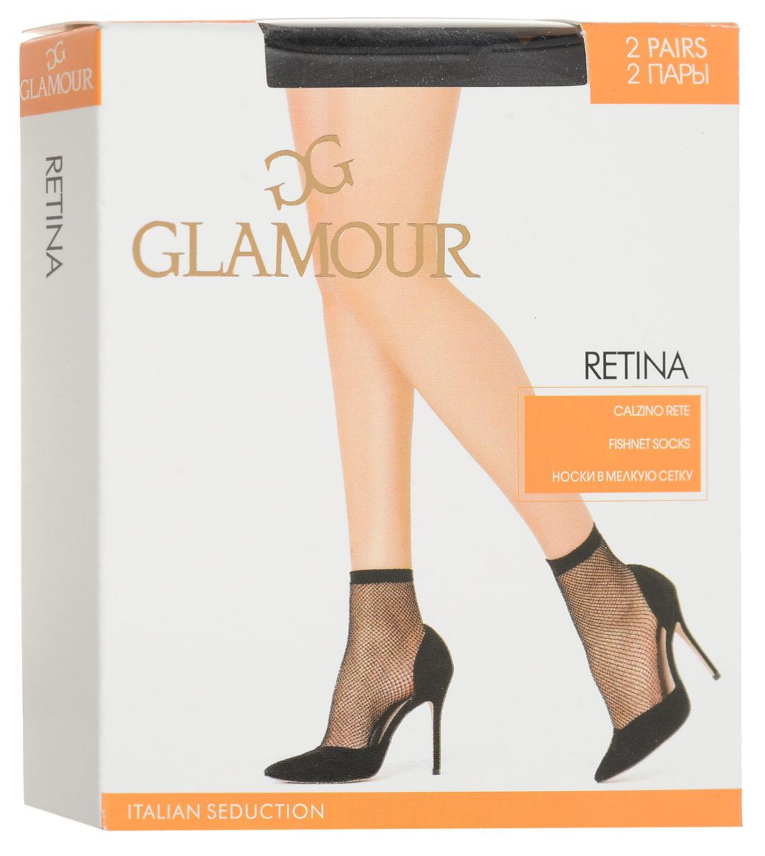 Носки женские Glamour Retina, цвет: Nero (черный), 2 пары. 25823. Размер универсальныйRetinaУдобные женские носки Glamour Retina, изготовленные из высококачественного эластичного полиамида, идеально подойдут для повседневной носки. Входящий в состав материала полиамид обеспечивает износостойкость, а эластан позволяет носочкам легко тянуться, что делает их комфортными в носке.Эластичная резинка плотно облегает ногу, не сдавливая ее, обеспечивая комфорт и удобство и не препятствуя кровообращению. Практичные и комфортные носки в мелкую сетку великолепно подойдут к любой открытой обуви. В комплект входят 2 пары носков.