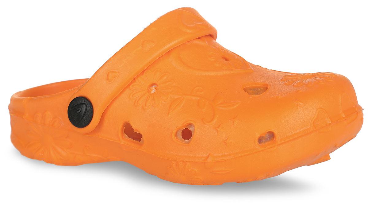 Сабо для девочки Bris, цвет: оранжевый. 023-14. Размер 27 (26)023-14Прелестные сабо от Bris придутся по душе вашей моднице. Модель полностью изготовлена из материала ЭВА, благодаря которому обувь невероятно легкая и удобная, она легко моется и быстро сохнет. Сабо оформлены рельефным изображением цветов и сердечек. Отверстия по верху обеспечивают естественную вентиляцию. Пяточный ремешок предназначен для фиксации стопы при ходьбе. Рифление на подошве гарантирует идеальное сцепление с любой поверхностью. Такие сабо - отличное решение для каждодневного использования!