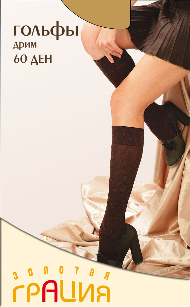 Гольфы Золотая Грация Дрим 60, цвет: экрю. Размер универсальныйДрим 60Плотные фантазийные гольфы из мультифибры с красивым рельефным рисунком. Комфортные, с эффектом велюра.