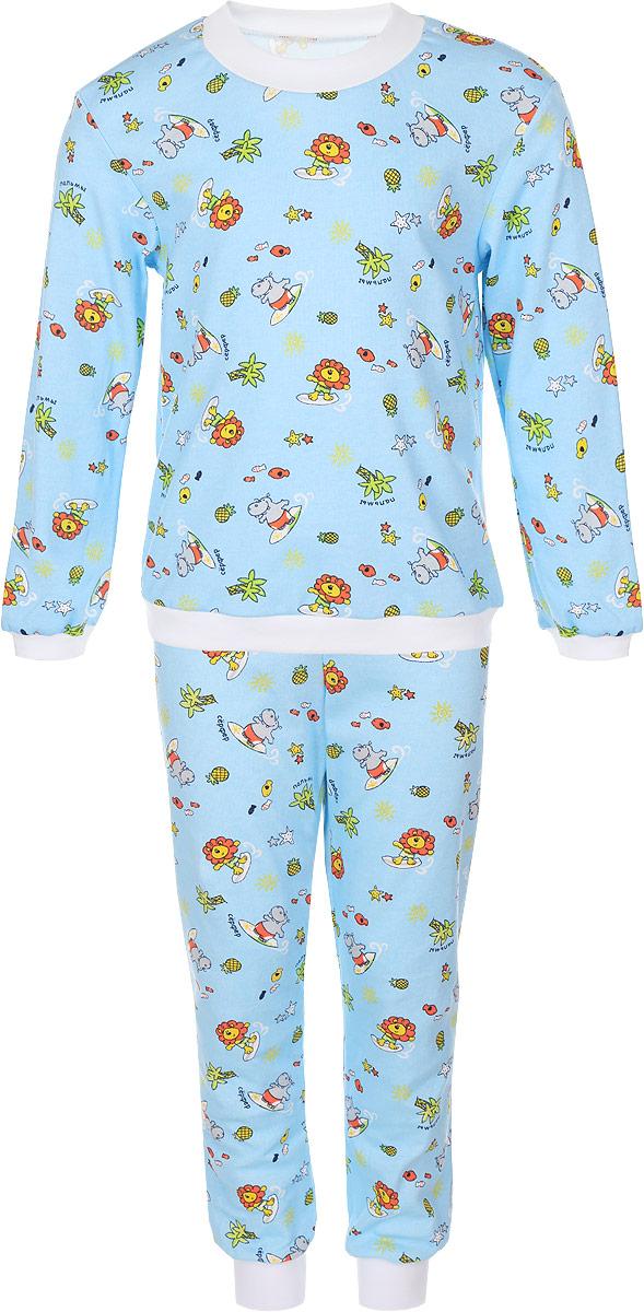Пижама детская Фреш Стайл, цвет: голубой с рисунком. 33-5872. Размер 9233-5872Мягкая пижама Фреш Стайл, состоящая из футболки с длинными рукавами и брюк, идеально подойдет ребенку для отдыха и сна. Модель выполнена из натурального хлопка, очень приятная к телу, не сковывает движения, хорошо пропускает воздух. Пижама оформлена принтом с изображением очаровательных зверушек. Футболка с длинными рукавами имеет круглый вырез горловины, оформленный трикотажной резинкой контрастного цвета. На рукавах предусмотрены мягкие манжеты. Низ изделия дополнен широкой трикотажной резинкой. Брюки имеют на талии эластичную резинку, благодаря чему они не сдавливают животик ребенка и не сползают. Низ брючин дополнен манжетами. В такой пижаме ребенок будет чувствовать себя комфортно и уютно!