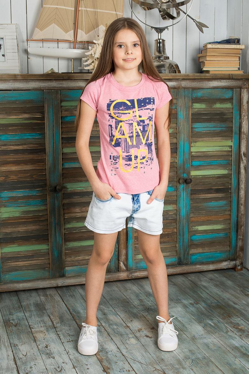 Футболка для девочки Luminoso, цвет: розовый меланж, темно-синий, желтый. 195844. Размер 134, 9 лет195844Футболка для девочки Luminoso станет отличным дополнением к детскому гардеробу. Модель выполнена из эластичного хлопка, необычайно мягкая и приятная на ощупь, не сковывает движения и хорошо пропускает воздух, обеспечивая комфорт. Футболка с круглым вырезом горловины и короткими рукавами имеет слегка приталенный силуэт. Оформлено изделие принтом с надписью с блестящим напылением. Модель декорирована металлическими клепками.Дизайн и расцветка делают эту футболку стильным предметом детской одежды, она поможет создать отличный современный образ.
