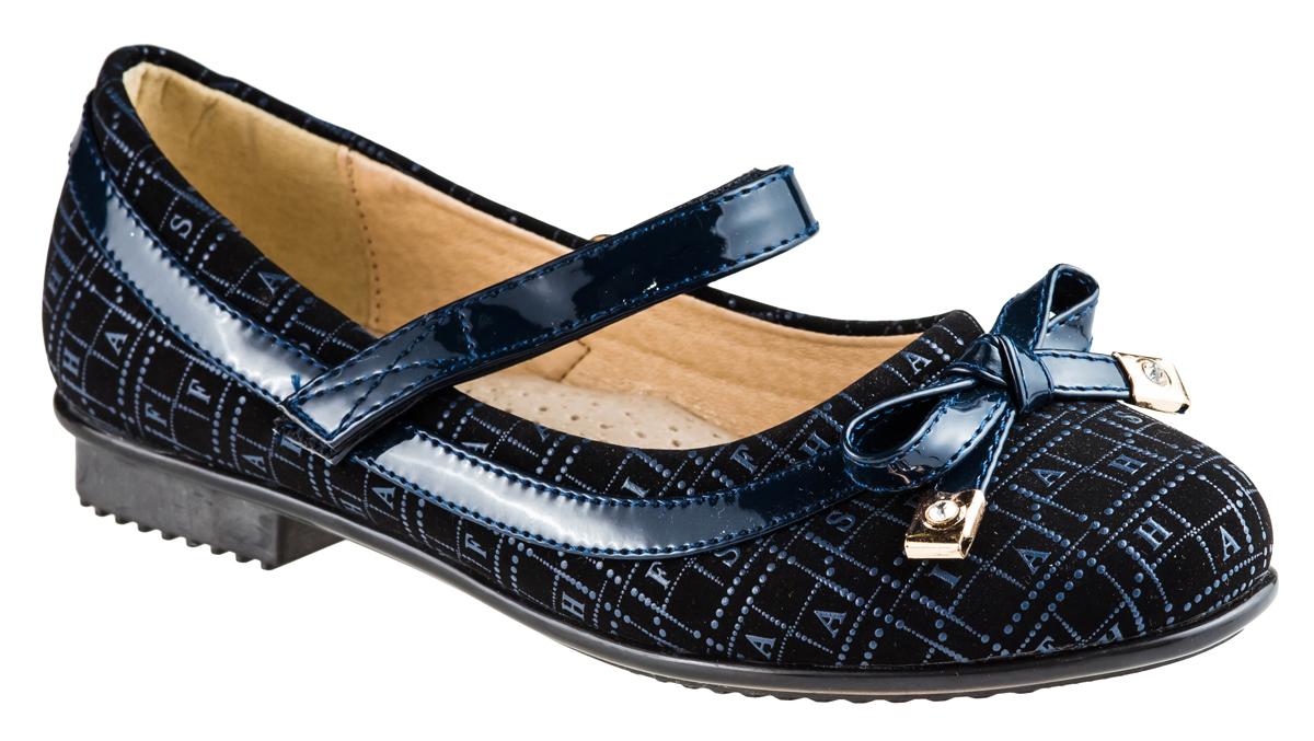 Туфли для девочки Аdagio, цвет: темно-синий, черный. 168-30. Размер 37168-30Модные туфли для девочки от Аdagio выполнены из искусственной кожи с декоративным покрытием и дополнены вставками из искусственной лакированной кожи. Мыс модели оформлен декоративным бантиком с металлическими элементами, украшенными стразами. Внутренняя поверхность из натуральной кожи не натирает. Стелька из ЭВА материала с поверхностью из натуральной кожи дополнена супинатором. Ремешок с застежкой-липучкой надежно зафиксирует модель на ноге. Подошва и невысокий каблук дополнены рифлением.
