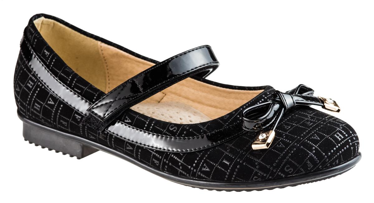 Туфли для девочки Аdagio, цвет: черный. 168-30. Размер 35168-30Модные туфли для девочки от Аdagio выполнены из искусственной кожи с декоративным покрытием и дополнены вставками из искусственной лакированной кожи. Мыс модели оформлен декоративным бантиком с металлическими элементами, украшенными стразами. Внутренняя поверхность из натуральной кожи не натирает. Стелька из ЭВА материала с поверхностью из натуральной кожи дополнена супинатором. Ремешок с застежкой-липучкой надежно зафиксирует модель на ноге. Подошва и невысокий каблук дополнены рифлением.