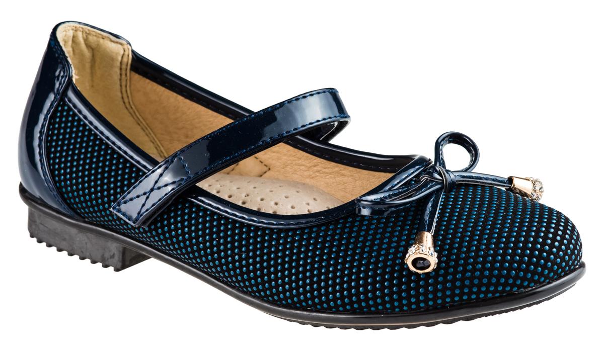 Туфли для девочки Аdagio, цвет: темно-синий. 168-1B. Размер 37168-1BМодные туфли для девочки от Аdagio выполнены из искусственной кожи с декоративным покрытием и дополнены вставками из искусственной лакированной кожи. Мыс модели оформлен декоративным бантиком с металлическими элементами, украшенными стразами. Внутренняя поверхность из натуральной кожи не натирает. Стелька из ЭВА материала с поверхностью из натуральной кожи дополнена супинатором. Ремешок с застежкой-липучкой надежно зафиксирует модель на ноге. Подошва и невысокий каблук дополнены рифлением.