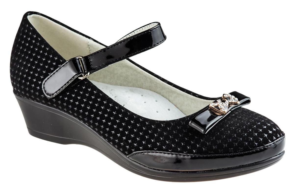 Туфли для девочки Аdagio, цвет: черный. MX83080-21. Размер 32MX83080-21Модные туфли для девочки от Аdagio, выполненные из искусственной кожи, оформлены оригинальным принтом. Мыс украшен металлическим элементом в виде бантика со стразами. Внутренняя поверхность из натуральной кожи не натирает. Стелька из ЭВА материала с поверхностью из натуральной кожи дополнена супинатором. Ремешок с застежкой-липучкой надежно зафиксирует модель на ноге. Подошва дополнена рифлением.