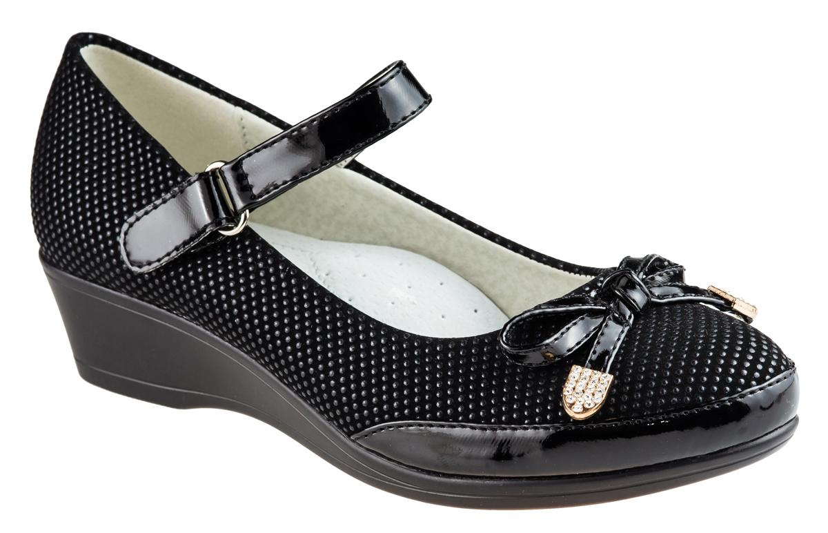 Туфли для девочки Аdagio, цвет: черный. MX83080-17. Размер 31MX83080-17Модные туфли для девочки от Аdagio, выполненные из искусственной кожи, оформлены оригинальным принтом. Мыс украшен декоративным бантиком со стразами. Внутренняя поверхность из натуральной кожи не натирает. Стелька из ЭВА материала с поверхностью из натуральной кожи дополнена супинатором. Ремешок с застежкой-липучкой надежно зафиксирует модель на ноге. Подошва дополнена рифлением.