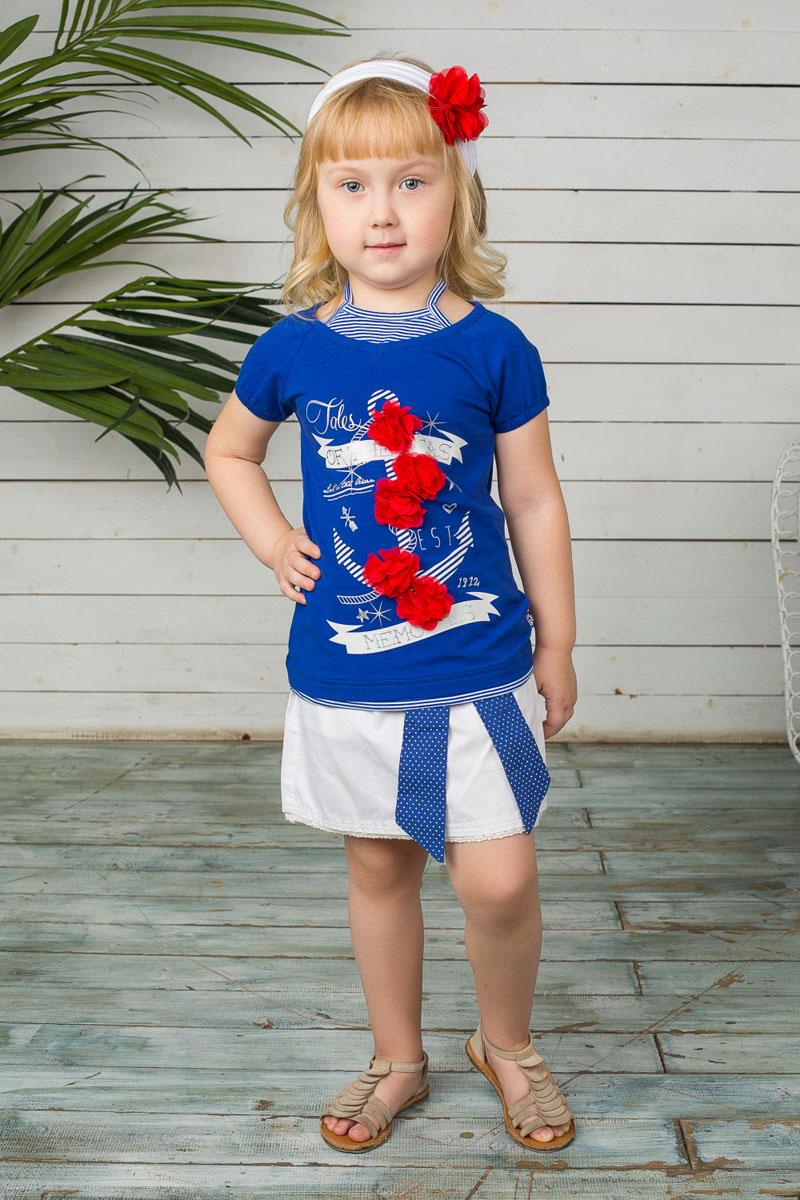 Юбка для девочки Sweet Berry, цвет: белый, синий. 195453. Размер 116, 6 лет195453Стильная юбка для девочки Sweet Berry идеально подойдет вашей маленькой принцессе для отдыха и прогулок. Изготовленная из 100% хлопка, она необычайно мягкая и приятная на ощупь, не сковывает движения малышки и позволяет коже дышать, не раздражает даже самую нежную и чувствительную кожу ребенка, обеспечивая ему наибольший комфорт. Юбка трапециевидного кроя на талии застегивается на металлическую застежку-болт, также имеются шлевки для ремня и ширинка на застежке-молнии. С внутренней стороны пояс регулируется резинкой на пуговицах. Модель спереди дополнена двумя втачными кармашками и накладным секретным кармашком, а сзади - двумя накладными карманами. Оформлена модель вышитым якорем и надписью на английском языке в низу юбки, пришитой ажурной тесьмой и стразами на клепках. В комплекте контрастный текстильный пояс, выполненный принтом горох. Современный дизайн и модная расцветка делают эту юбку модным и стильным предметом детского гардероба. В ней ваша малышка всегда будет в центре внимания!