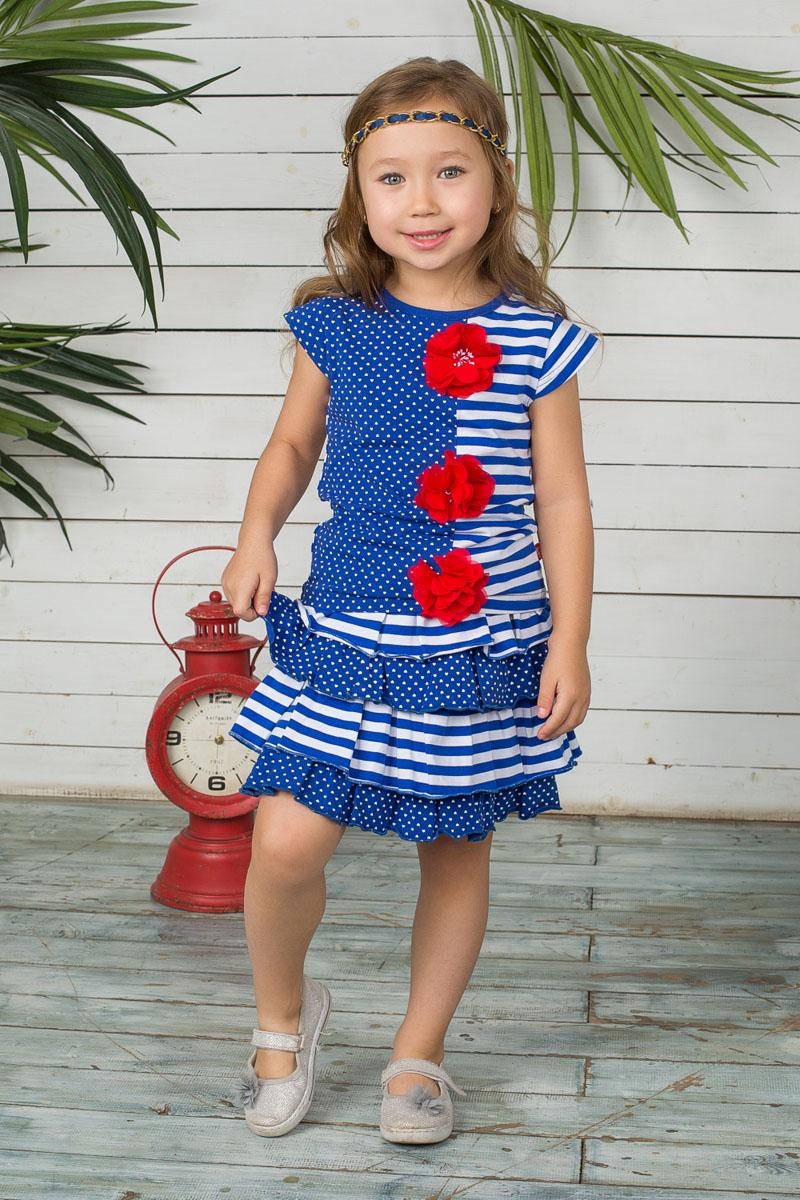 Юбка для девочки Sweet Berry, цвет: белый, синий. 195471. Размер 128, 8 лет195471Юбка для девочки Sweet Berry станет отличным дополнением к гардеробу маленькой принцессы. Модель изготовлена из эластичного хлопка, она мягкая и приятная на ощупь, позволяет коже дышать, обеспечивая комфорт. Юбка на талии имеет широкую эластичную резинку с затягивающимся шнурком, благодаря чему она не сдавливает животик ребенка и не сползает. Модель дополнена тройной оборкой, придающей изделию пышность. Юбка оформлена принтом в полоску и изображением сердечек. В яркой и красивой юбочке маленькой моднице будет удобно и комфортно, и она всегда будет в центре внимания!