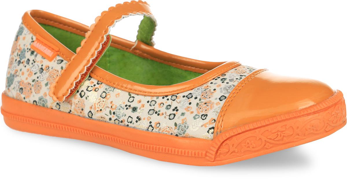 Туфли для девочки Аллигаша, цвет: оранжевый, бежевый. 11-18. Размер 2611-18Чудесные туфли от Аллигаша придутся по душе вашей юной моднице! Модель, изготовленная из искусственной лакированной кожи и текстиля, оформлена цветочным принтом. Ремешок с застежкой-липучкой надежно зафиксирует модель на ноге. Подкладка, изготовленная из натуральной кожи, предотвратит натирание и гарантирует уют. Стелька из ЭВА материала с поверхностью из натуральной кожи дополнена супинатором, который обеспечивает правильное положение ноги ребенка при ходьбе, предотвращает плоскостопие. Подошва с рифлением обеспечивает идеальное сцепление с любыми поверхностями. Удобные туфли - незаменимая вещь в гардеробе каждой девочки.
