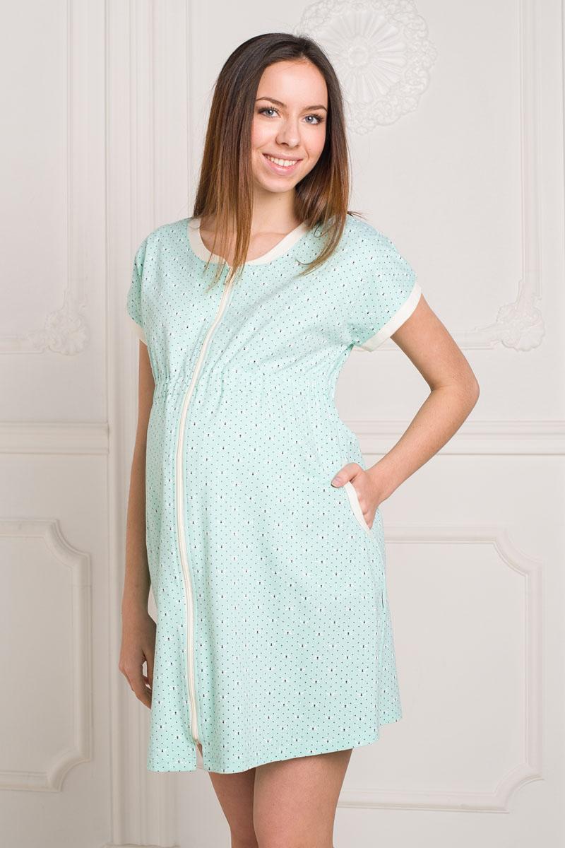 Халат для беременных и кормящих Hunny Mammy, цвет: зеленый, молочный, черный. 3-НМК 06302. Размер 423-НМК 06302Удобный, красивый халат для беременных и кормящих мам Hunny Mammy, изготовленный из эластичного хлопка, замечательно подходит для сна и отдыха. Модель на застежке-молнии с завышенной линией талии и цельнокроеным коротким рукавом по бокам дополнена двумя кармашками. Такой халатик сделает отдых будущей мамы комфортным. Одежда, изготовленная из хлопка, приятна к телу, сохраняет тепло в холодное время года и дарит прохладу в теплое, позволяет коже дышать.