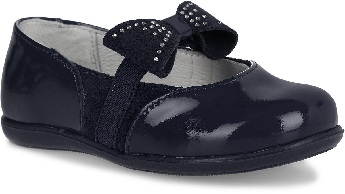 Туфли для девочки Котофей, цвет: темно-синий. 332055-22. Размер 25332055-22Прелестные туфли Котофей очаруют вашу девочку с первого взгляда! Модель выполнена из качественной лакированной натуральной кожи. Ремешок-резинка, декорированный замшевым бантиком со стразами, надежно зафиксирует ножку ребенка. Внутренняя поверхность, выполненная из натуральной кожи, обеспечит комфорт. Стелька из материала ЭВА с поверхностью из натуральной кожи дополнена небольшим супинатором с перфорацией, который обеспечивает правильное положение стопы ребенка при ходьбе и предотвращает плоскостопие. Рифленая поверхность подошвы обеспечивает отличное сцепление с любой поверхностью.Стильные туфли - незаменимая вещь в гардеробе каждой девочки!