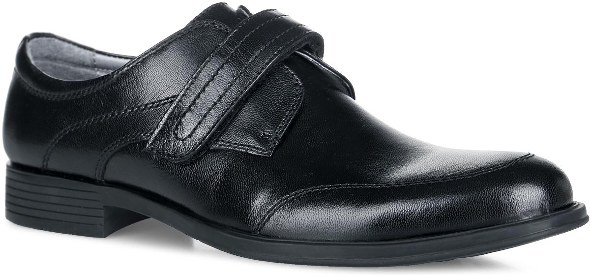 Туфли для мальчика Kapika, цвет: черный. 24335. Размер 3924335Стильные туфли от Kapika придутся по душе вашему мальчику. Модель выполнена из натуральной кожи. Ремешок с застежкой-липучкой надежно зафиксирует модель на ноге. Внутренняя поверхность из натуральной кожи не натирает.Стелька из материала ЭВА с поверхностью из натуральной кожи дополнена супинатором с перфорацией, который обеспечивает правильное положение стопы ребенка при ходьбе и предотвращает плоскостопие. Рифление на подошве обеспечивает отличное сцепление с любой поверхностью. Стильные туфли - незаменимая вещь в гардеробе каждого мальчика!