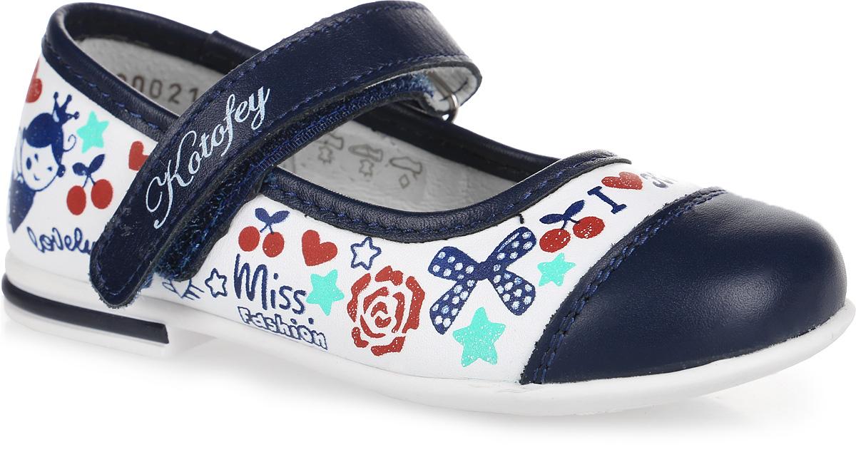 Туфли для девочки Котофей, цвет: белый, синий. 332061-22. Размер 29332061-22Яркие туфли Котофей заинтересуют вашу маленькую модницу с первого взгляда! Модель полностью выполнена из натуральной кожи и оформлена оригинальным принтом. Кожаная подкладка абсорбирует образующуюся внутри обуви влагу и гарантирует полный комфорт. Стелька из натуральной кожи дополнена небольшим супинатором с перфорацией, который обеспечивает правильное положение стопы ребенка при ходьбе и предотвращает плоскостопие. Ремешок с застежкой-липучкой, дополненный надписью с названием бренда, прочно закрепит модель на ножке. Легкая и удобная подошва, изготовленная из ТЭП-материала, дополнена небольшим каблучком.Оригинальные и практичные туфли займут достойное место в гардеробе вашей дочке.
