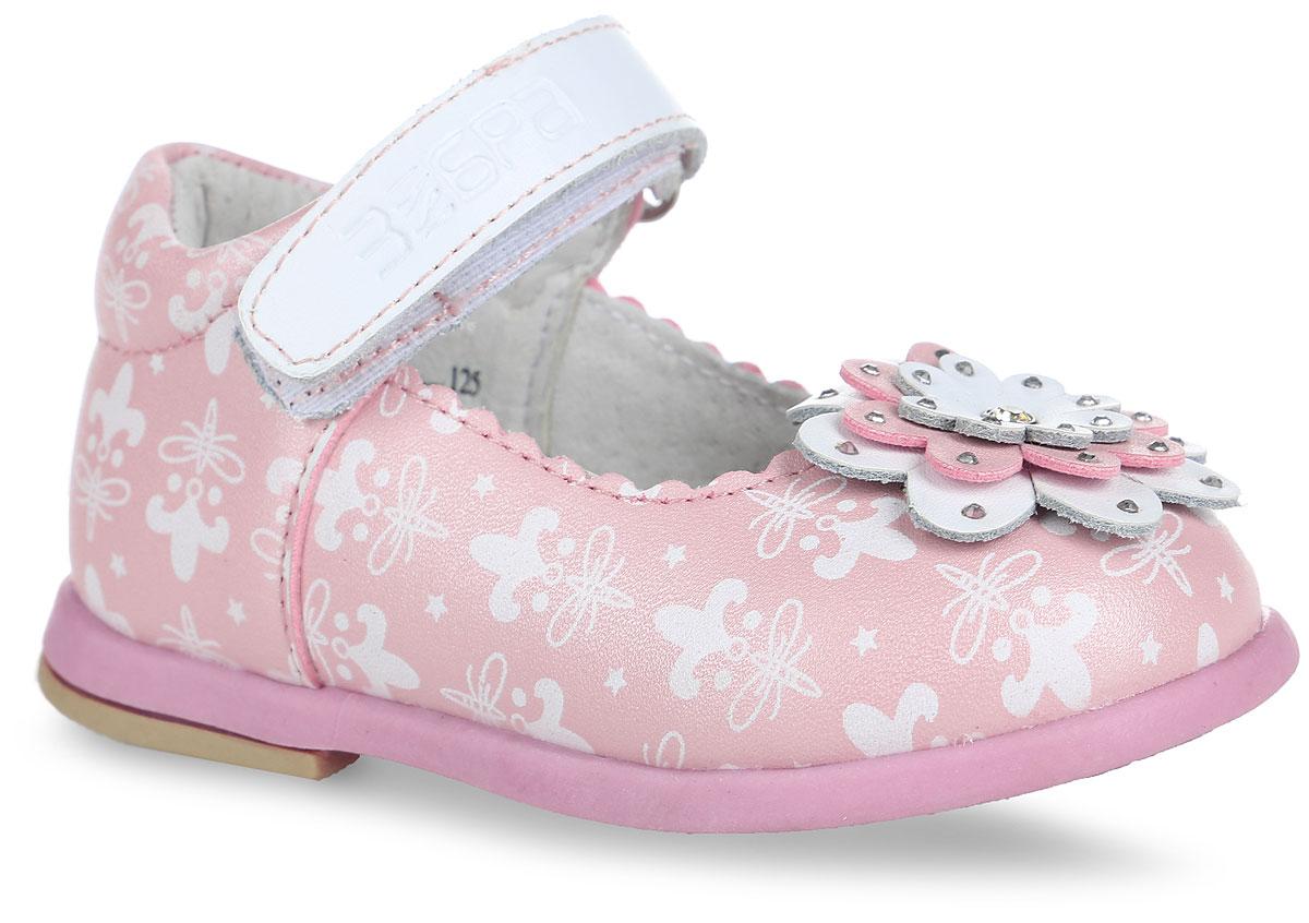 Туфли для девочки Зебра, цвет: светло-розовый. 10543-9. Размер 2110543-9Чудесные туфли от Зебра придутся по душе вашей юной моднице! Модель выполнена из комбинации искусственной и натуральной кожи. Туфли оформленыоригинальным принтом и декоративным бантиком на мыске, на ремешке - названием бренда. Ремешок на застежке-липучке надежно зафиксирует изделие на ножке ребенка. Подкладка выполнена из натуральной кожи, что предотвращает натирание и гарантирует уют. Стелька из ЭВА материала с поверхностью из натуральной кожи оснащена небольшим супинатором с перфорацией, который обеспечивает правильное положение ноги ребенка при ходьбе и предотвращает плоскостопие. Рельефная поверхность на подошве и на каблуке гарантирует отличное сцепление с любой поверхностью. Такие удобные туфли - незаменимая вещь в гардеробе каждой девочки.