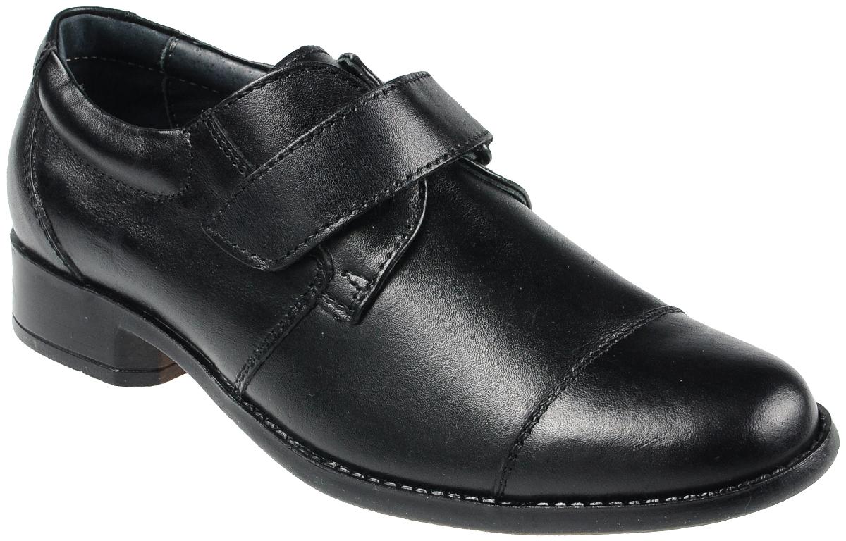 Туфли для мальчика Elegami, цвет: черный. 5-35120901. Размер 355-35120901Стильные туфли для мальчика от Elegami выполнены из натуральной кожи. Внутренняя поверхность и стелька из натуральной кожи обеспечат комфорт при движении. Ремешок с застежкой-липучкой надежно зафиксирует модель на ноге. Подошва и каблук дополнены рифлением.