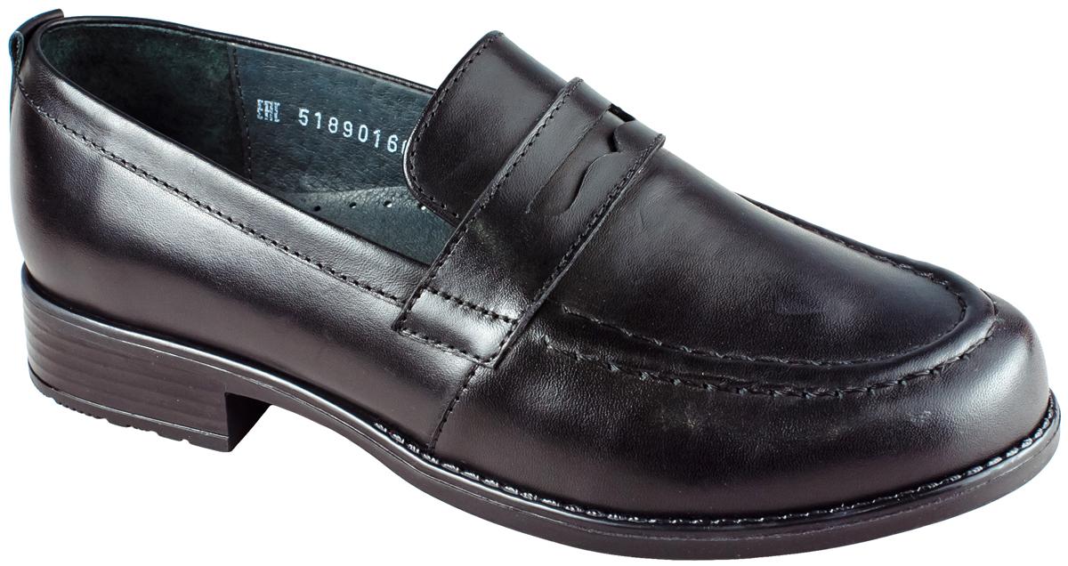 Туфли для мальчика Elegami, цвет: черный. 5-518901601. Размер 32518901601Стильные туфли для мальчика от Elegami выполнены из натуральной кожи. Внутренняя поверхность и стелька из натуральной кожи обеспечат комфорт при движении. Подошва и каблук дополнены рифлением.