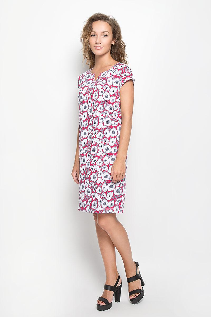 Платье F5, цвет: бордовый, белый. 160221_13840. Размер S (44)160221_13840Элегантное платье F5 выполнено из высококачественного комбинированного материала. Такое платье обеспечит вам комфорт и удобство при носке и непременно вызовет восхищение у окружающих.Модель средней длины с короткими цельнокроеными рукавами и V-образным вырезом горловины выгодно подчеркнет все достоинства вашей фигуры. Изделие оформлено оригинальным цветочным принтом. Изысканное платье-миди создаст обворожительный и неповторимый образ.Это модное и комфортное платье станет превосходным дополнением к вашему гардеробу, оно подарит вам удобство и поможет подчеркнуть ваш вкус и неповторимый стиль.