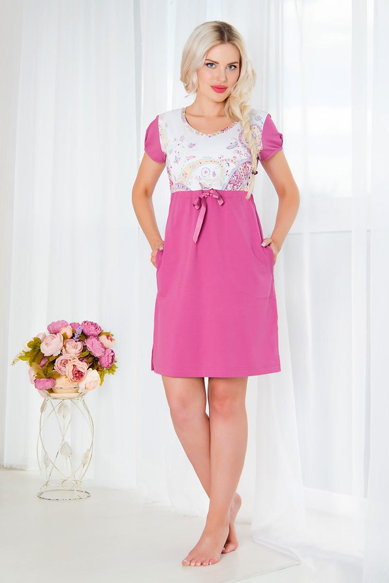 Платье Mia Cara, цвет: лиловый, белый. SS16-MCUZ-296. Размер: 42/44SS16-MCUZ-296Домашнее платье Mia Cara выполнено из эластичного хлопка. Модель средней длины с короткими рукавами имеет круглый вырез горловины. Платье оформлено принтом с ярким орнаментом. На талии расположен шнурок-кулиска. Платье дополнено двумя втачными карманами. Российский бренд Mia Cara с итальянским темпераментом воплотил в своей продукции традиционное европейское качество, ультрамодный дизайн и исключительный комфорт.Эксклюзивные авторские принты и набивные рисунки, разработанные дизайнерами из Милана для торговой марки вызывают восхищение и восторг у самых требовательных женщин, ценящих красоту и удобство!Все полотна, использующиеся для производства одежды, изготовлены из высококачественного хлопка, изделия очень мягкие на ощупь и тактильно приятные. В ткань нежно вплетены специальные волокна эластана, которые позволяют создать прилегающий силуэт и обеспечить комфорт. Вся продукция обладает благородными и стойкими цветами, устойчивыми к воздействиям в процессе использования и стирки.Изделия бесконечно долго имеют безупречный внешний вид, не линяют и не растягиваются.Одежда Mia Cara позволит вам всегда выглядеть эффектно и элегантно, и ежедневно радовать себя и близких.