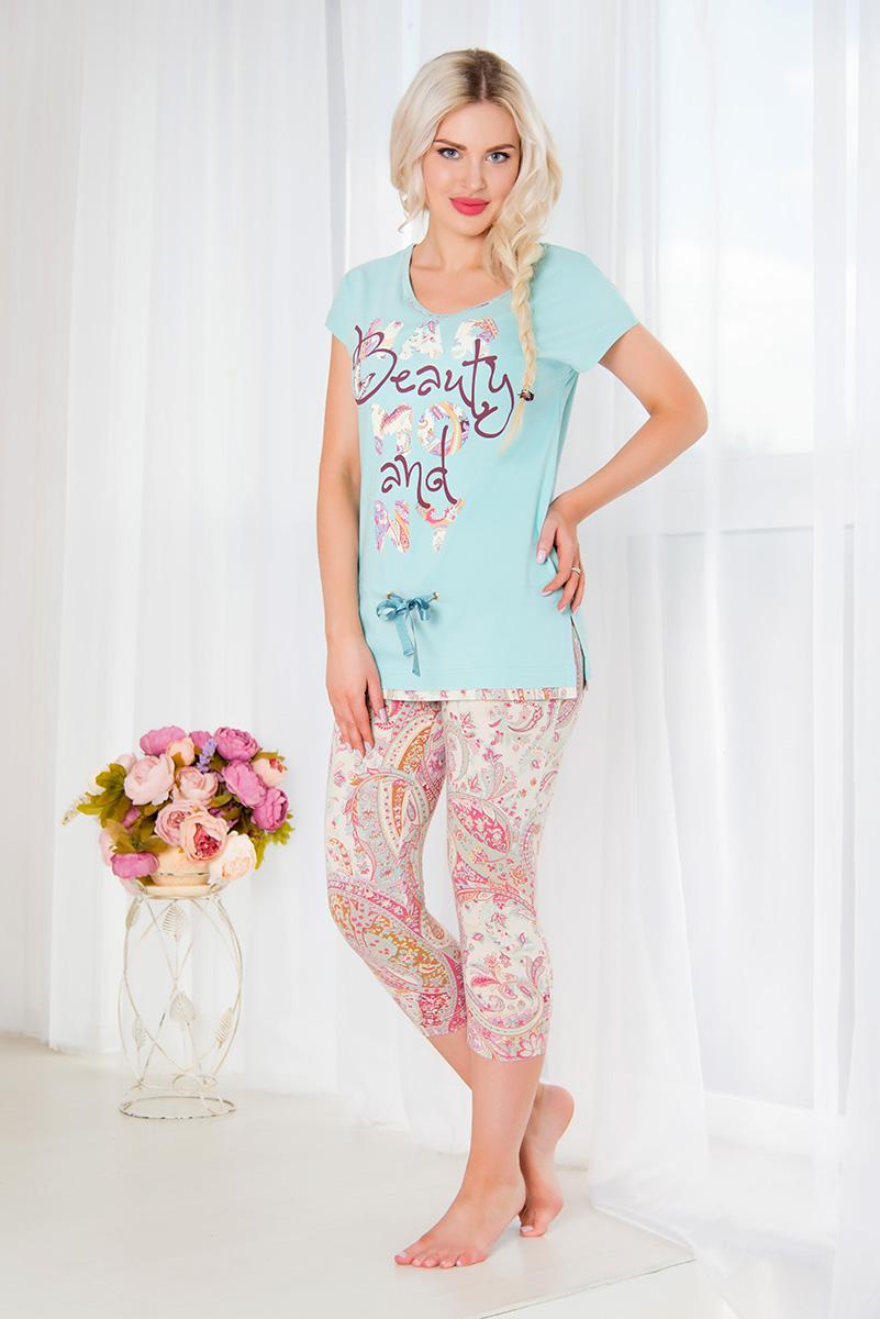 Комплект домашний женский Mia Cara: футболка, капри, цвет: бирюзовый, бежевый. SS16-MCUZ-305. Размер 42/44SS16-MCUZ-305Женский домашний комплект Mia Cara включает в себя футболку и капри. Комплект изготовлен из приятного на ощупь высококачественного эластичного хлопка. Капри дополнены широкой эластичной резинкой на поясе и украшены красочным принтом.Футболка с короткими цельнокроеными рукавами и круглым вырезом горловины украшена надписью Beauty and Harmony и дополнена шнурком-кулиской на талии. Российский бренд Mia Cara с итальянским темпераментом воплотил в своей продукции традиционное европейское качество, ультрамодный дизайн и исключительный комфорт.Эксклюзивные авторские принты и набивные рисунки, разработанные дизайнерами из Милана для торговой марки вызывают восхищение и восторг у самых требовательных женщин, ценящих красоту и удобство!Все полотна, использующиеся для производства одежды, изготовлены из высококачественного хлопка, изделия очень мягкие на ощупь и тактильно приятные. В ткань нежно вплетены специальные волокна эластана, которые позволяют создать прилегающий силуэт и обеспечить комфорт. Вся продукция обладает благородными и стойкими цветами, устойчивыми к воздействиям в процессе использования и стирки.Изделия бесконечно долго имеют безупречный внешний вид, не линяют и не растягиваются.Одежда Mia Cara позволит вам всегда выглядеть эффектно и элегантно, и ежедневно радовать себя и близких.