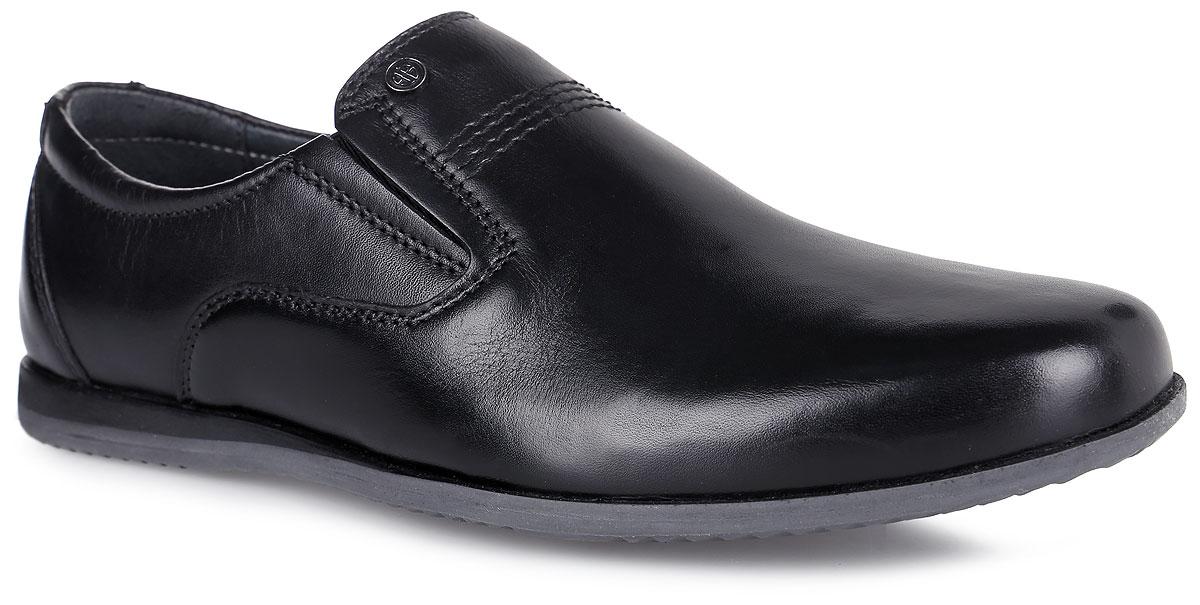 Туфли для мальчика Kapika, цвет: черный. 24417. Размер 3624417Классические туфли от Kapika придутся по душе вашему мальчику! Модель выполнена из натуральной высококачественной кожи и оформлена лаконичной прострочкой. Резинки, расположенные на подъеме, отвечают за комфортную посадку модели на ноге. Стелька из натуральной кожи обеспечивает комфорт при ходьбе. Рифленая поверхность подошвы защищает изделие от скольжения.Удобные туфли - незаменимая вещь в гардеробе каждого ребенка.