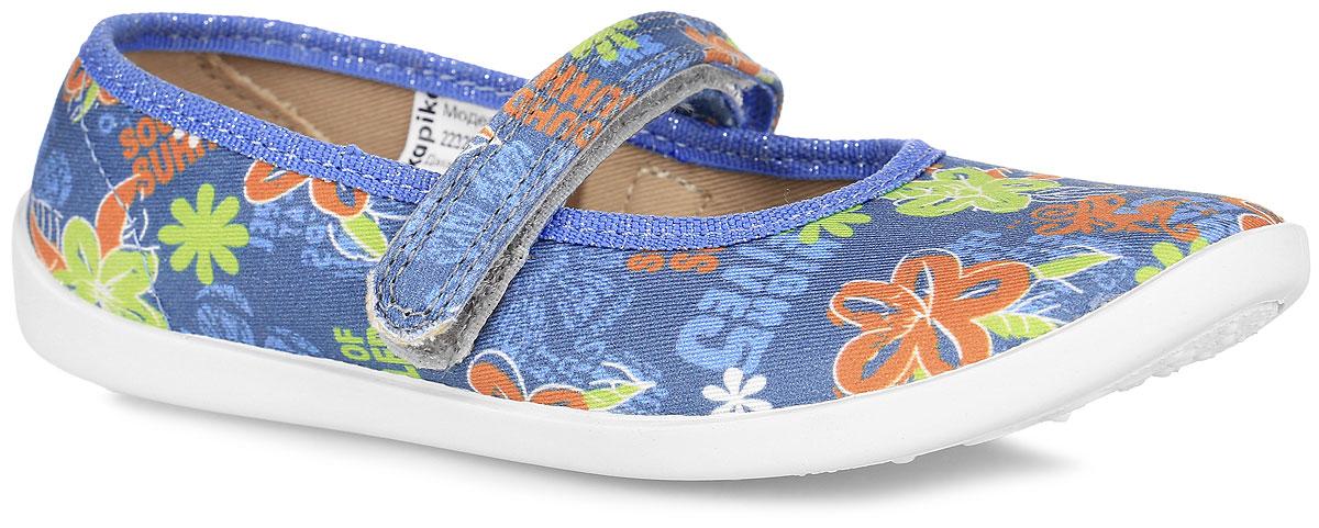 Туфли для девочки Kapika, цвет: синий, зеленый, оранжевый. 22320. Размер 3322320ф-8Очаровательные туфли от Kapika покорят вашу девочку с первого взгляда! Модель выполнена из текстиля, оформленного цветочными изображениями. Подкладка, исполненная из текстиля, обеспечит максимальный комфорт при ходьбе. Анатомическая, влагопоглощающая, антибактериальная и амортизирующая стелька из ЭВА материала с верхним кожаным покрытием сохраняет комфортный микроклимат в обуви, обеспечивает эффективное поддержание свода стопы и правильное формирование детской стопы. Полужесткий задник защищает от ударов при движении. Удобная застежка-липучка гарантирует надежную фиксацию обуви на ножке вашей малышки. Рифленая подошва не скользит. Практичные туфли займут достойное место среди коллекции обуви вашей девочки.