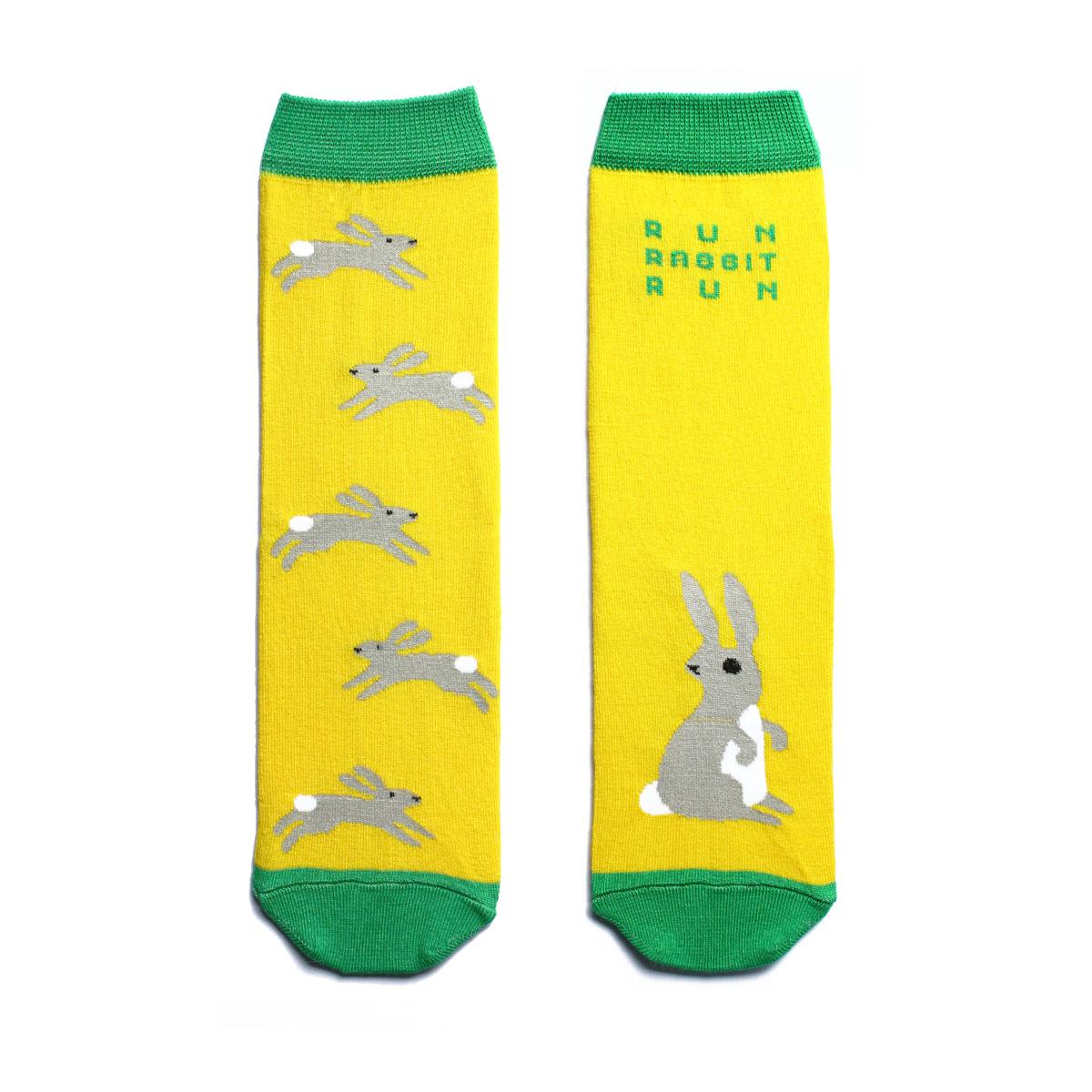 Носки мужские Big Bang Socks, цвет: желтый. n231. Размер 40-44n231Яркие носки Big Bang Socks изготовлены из высококачественного хлопка с добавлением полиамида и эластана, которые обеспечивают отличную посадку. Модель с удлиненным паголенком оформлена оригинальным принтом с изображением зайцев. Широкая резинка плотно облегает ногу и обеспечивает удобство, не сдавливая ее.