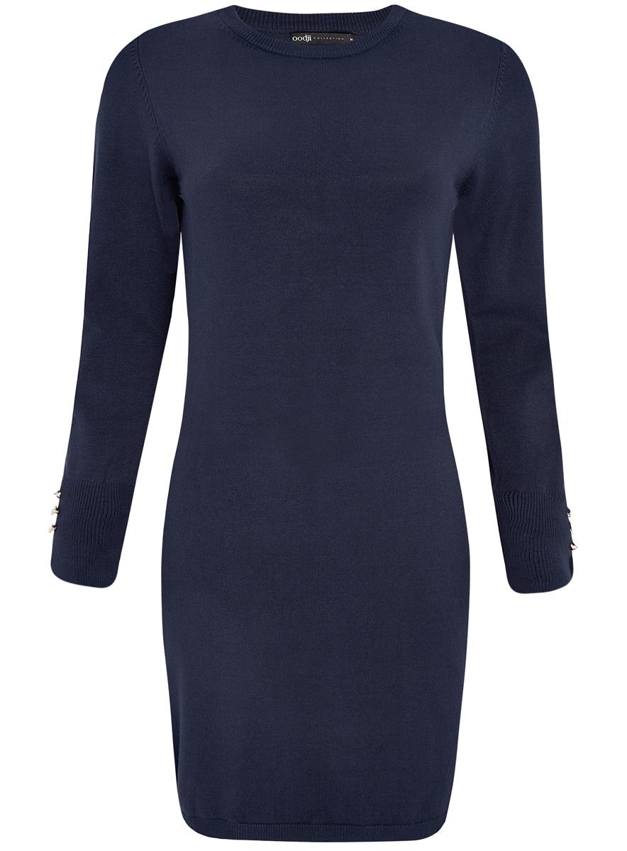 Платье oodji Collection, цвет: темно-синий. 73912217-1B/33506/7900N. Размер M (46)73912217-1B/33506/7900NМодное трикотажное платье oodji Collection станет отличным дополнением к вашему гардеробу. Модель выполнена из вискозы с добавлением полиамида. Платье-миди с круглым вырезом горловины и длинными рукавами выполнено в лаконичном дизайне. Вырез горловины, манжеты рукавов и низ изделия связаны резинкой. Манжеты рукавов оформлены декоративными разрезами и украшены пуговицами.