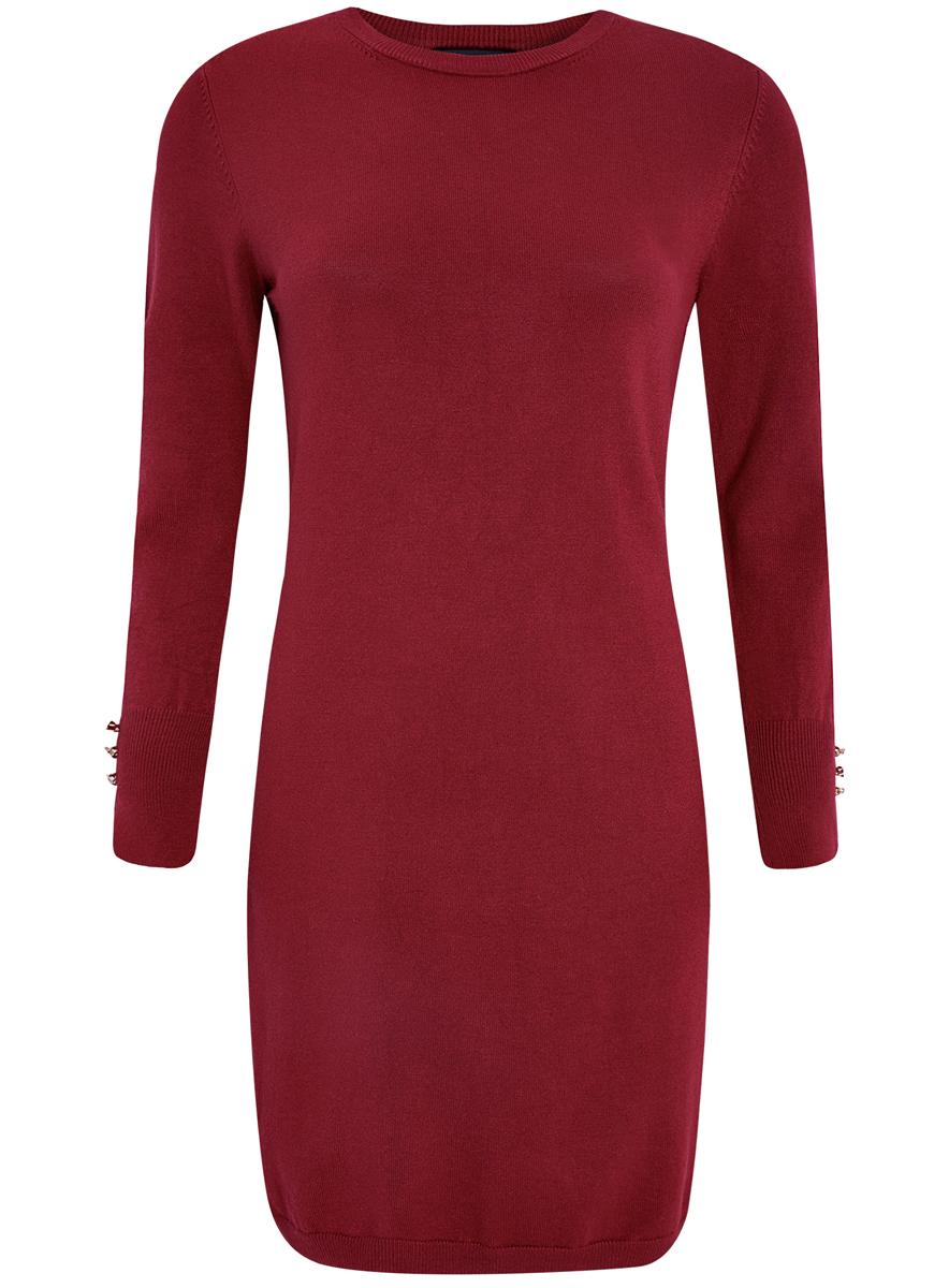 Платье oodji Collection, цвет: бордовый. 73912217-1B/33506/4900N. Размер XS (42)73912217-1B/33506/4900NМодное трикотажное платье oodji Collection станет отличным дополнением к вашему гардеробу. Модель выполнена из вискозы с добавлением полиамида. Платье-миди с круглым вырезом горловины и длинными рукавами выполнено в лаконичном дизайне. Вырез горловины, манжеты рукавов и низ изделия связаны резинкой. Манжеты рукавов оформлены декоративными разрезами и украшены пуговицами.