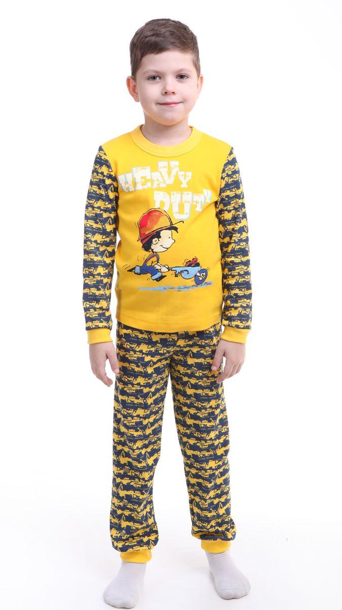 Пижама для мальчика Свiтанак, цвет: желтый, темно-синий. Р218468. Размер 110/116Р218468Красочная пижама для мальчика Свiтанак состоит из лонгслива и брюк и оформлена забавным принтом. Пижама изготовлена из натурального хлопка, она мягкая, приятная на ощупь, не сковывает движения, не сдавливает в области резинки и не натирает в области швов. Воротник лонгслива дополнен широкой эластичной бейкой. Брюки имеют мягкую, эластичную резинку, которая не оставляет следов на коже и не стягивает живот ребенка. Рукава лонгслива и низ брючин дополнены мягкими трикотажными резинками.Пижама с ярким и современным дизайном прекрасно дополнит гардероб вашего ребенка.