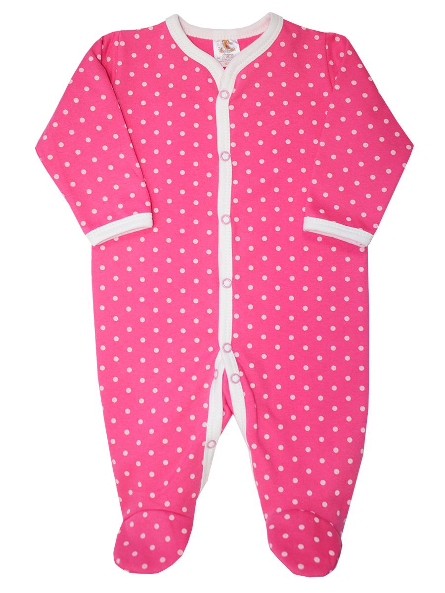 Комбинезон для девочки КотМарКот Дрим, цвет: розовый. 6270. Размер 74, 6-9 месяцев6270Комбинезон для девочки КотМарКот Дрим выполнен из натурального хлопка. Комбинезон с круглым вырезом горловины, длинными рукавами и закрытыми ножками имеет застежки-кнопки спереди и на ластовице, которые помогают легко переодеть младенца или сменить подгузник. Изделие оформлено принтом в горох.