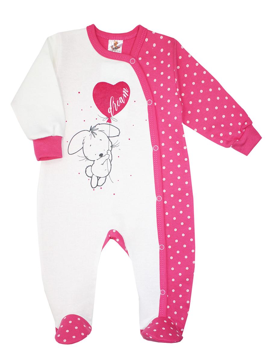 Комбинезон для девочки КотМарКот Дрим, цвет: розовый. 6370. Размер 56, 1 месяц6370Утепленный комбинезон для девочки КотМарКот Дрим выполнен из натурального хлопка. Комбинезон с круглым вырезом горловины, длинными рукавами и закрытыми ножками имеет застежки-кнопки спереди, которые помогают легко переодеть ребенка или сменить подгузник. Рукава дополнены эластичными манжетами. Изделие оформлено интересным принтом и надписями.