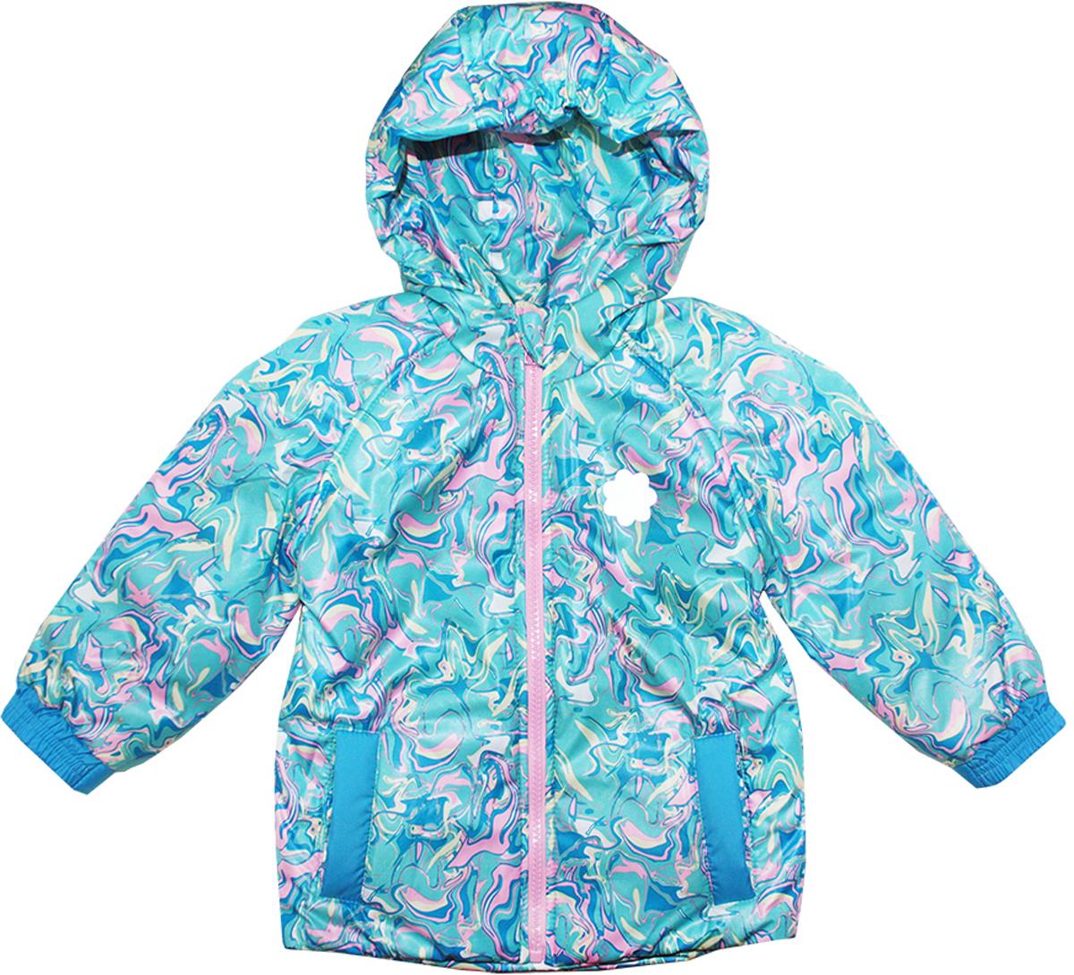 Куртка для девочки КотМарКот, цвет: бирюзовый, розовый. 25102. Размер 92/98, 2-3 года25102Куртка для девочки КотМарКот c длинными рукавами и несъемным капюшоном выполнена из прочного полиэстера. Наполнитель - синтепон. Подкладка изготовлена из натурального хлопка. Модель застегивается на застежку-молнию спереди. Изделие имеет два втачных кармана спереди. Рукава оснащены эластичными манжетами. Куртка оформлена оригинальным абстрактным принтом и дополнена светоотражающими элементами спереди и на спинке.