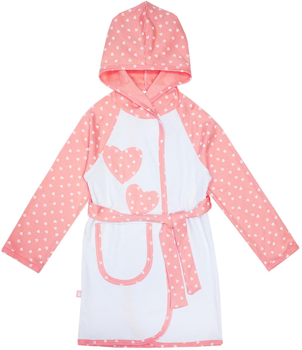 Халат для девочки КотМарКот Сердечко, цвет: белый, розовый. 12252. Размер 116, 6 лет12252Халат для девочки КотМарКот Сердечко выполнен из натурального хлопка.Модель средней длины с длинными рукавами-реглан и несъемным капюшоном имеет узкий текстильный пояс, дополнена шлевками. Спереди располагается накладной карман. Модель декорирована принтом в сердечко по капюшону и рукавам, а также украшена небольшой нашивкой в виде сердца на груди.