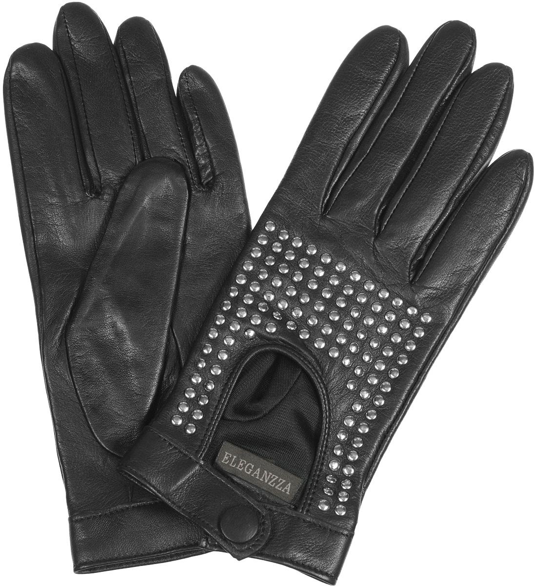 Перчатки женские Eleganzza, цвет: черный. IS02752. Размер 7.5IS02752Стильные женские перчатки Eleganzza не только защитят ваши руки от холода, но и станут великолепным украшением. Перчатки выполнены из чрезвычайно мягкой и приятной на ощупь натуральной кожи. Лицевая сторона перчаток на запястье застегивается хлястиками на кнопку. Оформлены перчатки декоративными клепками. В настоящее время перчатки являются неотъемлемой принадлежностью одежды, вместе с этим аксессуаром вы обретаете женственность и элегантность. Перчатки станут завершающим и подчеркивающим элементом вашего стиля и неповторимости.