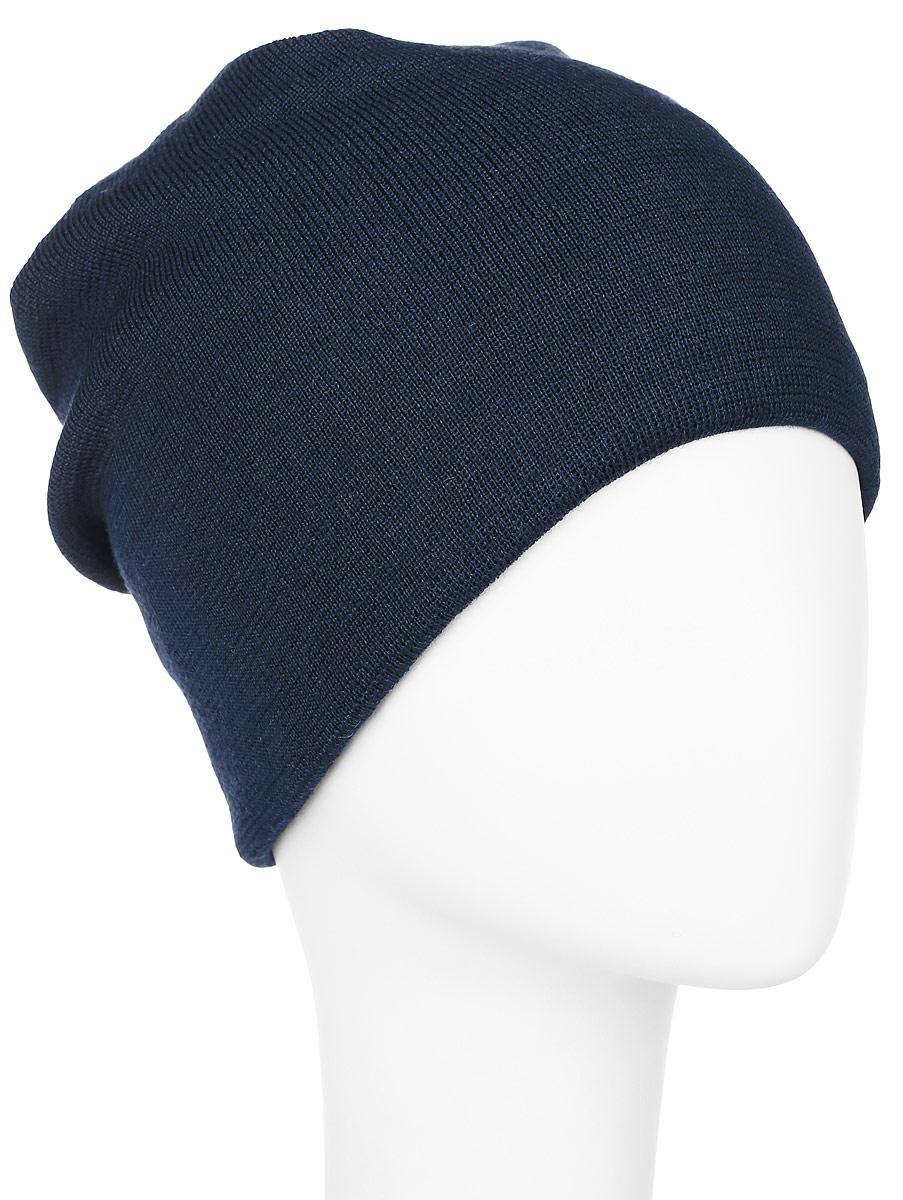 Шапка детская Lassie, цвет: темно-синий. 728694-6990. Размер S (46/48)728694-6990Комфортная детская шапка Reima Lassie идеально подойдет для прогулок в холодное время года.Вязаная шапка, выполненная из шерсти и акрила, максимально сохраняет тепло, она мягкая и идеально прилегает к голове. Мягкая подкладка выполнена из флиса, поэтому шапка хорошо сохраняет тепло и обладает отличной гигроскопичностью (не впитывает влагу, но проводит ее).Шапка оформлена небольшой нашивкой с изображением самолетика.Оригинальный дизайн и яркая расцветка делают эту шапку модным и стильным предметом детского гардероба. В ней ваш ребенок будет чувствовать себя уютно и комфортно и всегда будет в центре внимания!Уважаемые клиенты!Размер, доступный для заказа, является обхватом головы ребенка.