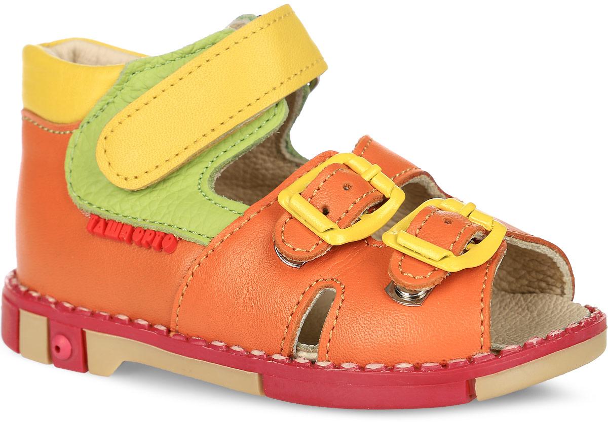 Сандалии для девочки Таши Орто, цвет: оранжевый, желтый, зеленый. 201-11. Размер 22Tas201-11Модные сандалии Таши Орто заинтересуют вашу девочку с первого взгляда. Модель выполнена из натуральной кожи. Ремешок на застежке-липучке и ремешки на застежке-пряжке помогают оптимально подогнать полноту обуви по ноге и гарантируют надежную фиксацию.Анатомическая стелька из натуральной кожи с супинатором, не продавливающимся во время носки, обеспечивает правильное формирование стопы. Благодаря использованию современных внутреннихматериалов оптимально распределяется нагрузка по всей площади стопы, что дает ножке ощущение мягкости и комфорта. Полужесткий задникфиксирует ножку ребенка. Мягкая верхняя часть, которая плотно прилегает к ноге, и подкладка, изготовленная из натуральной кожи, позволяютизбежать натирания. У изделия ортопедический каблук Томаса высотой от 2 до 5 мм (в зависимости от размера обуви), продленный с внутреннейстороны подошвы, его внутренняя часть длиннее наружной, укрепляет подошву под средней частью стопы и препятствует заваливанию стопывнутрь (что обычно наблюдается при вальгусной постановке). У изделия ортопедический каблук Томаса высотой от 2 до 5 мм (в зависимости отразмера обуви), продленный с внутренней стороны подошвы, его внутренняя часть длиннее наружной, укрепляет подошву под средней частьюстопы и препятствует заваливанию стопы внутрь (что обычно наблюдается при вальгусной постановке). Эластичная подошва с рельефнымпротектором предназначена для правильного распределения нагрузки на опорно-двигательный аппарат ребенка, позволяет сгибаться стопе приходьбе или беге анатомически правильно, в 1/3 стопы, а не посередине, позволяет сформировать правильную походку ребенка.