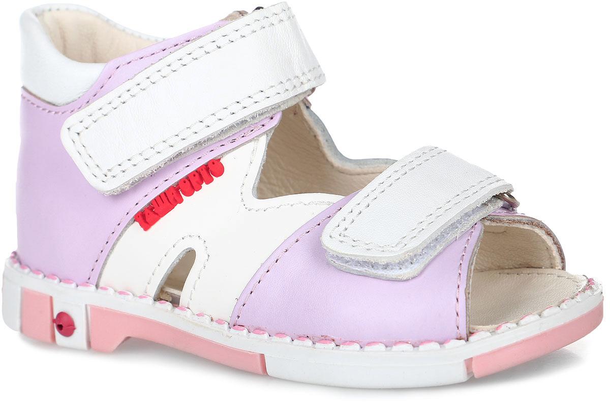 Сандалии для девочки Таши Орто, цвет: лиловый, белый. 260-108. Размер 20Tas260-108Модные сандалии Таши Орто заинтересуют вашу девочку с первого взгляда. Модель выполнена из натуральной кожи. Ремешки на застежке-липучке помогают оптимально подогнать полноту обуви по ноге и гарантируют надежную фиксацию. Благодаря такой застежке ребенок может самостоятельно надевать обувь. Боковая сторона изделия декорирована логотипом бренда. Анатомическая стелька из натуральной кожи с супинатором, не продавливающимся во время носки, обеспечивает правильное формирование стопы. Благодаря использованию современных внутренних материалов оптимально распределяется нагрузка по всей площади стопы, что дает ножке ощущение мягкости и комфорта. Полужесткий задник фиксирует ножку ребенка. Мягкая верхняя часть, которая плотно прилегает к ноге, и подкладка, изготовленная из натуральной кожи, позволяют избежать натирания. У модели ортопедический каблук высотой от 2 до 5 мм (в зависимости от размера обуви), продленный с внутренней стороны, укрепляет подошву под средней частью стопы и препятствует заваливанию стопы внутрь (что обычно наблюдается при вальгусной постановке). Ортопедическая подошва с рельефным протектором предназначена для правильного распределения нагрузки на опорно-двигательный аппарат, позволяет сформировать правильную походку ребенка.