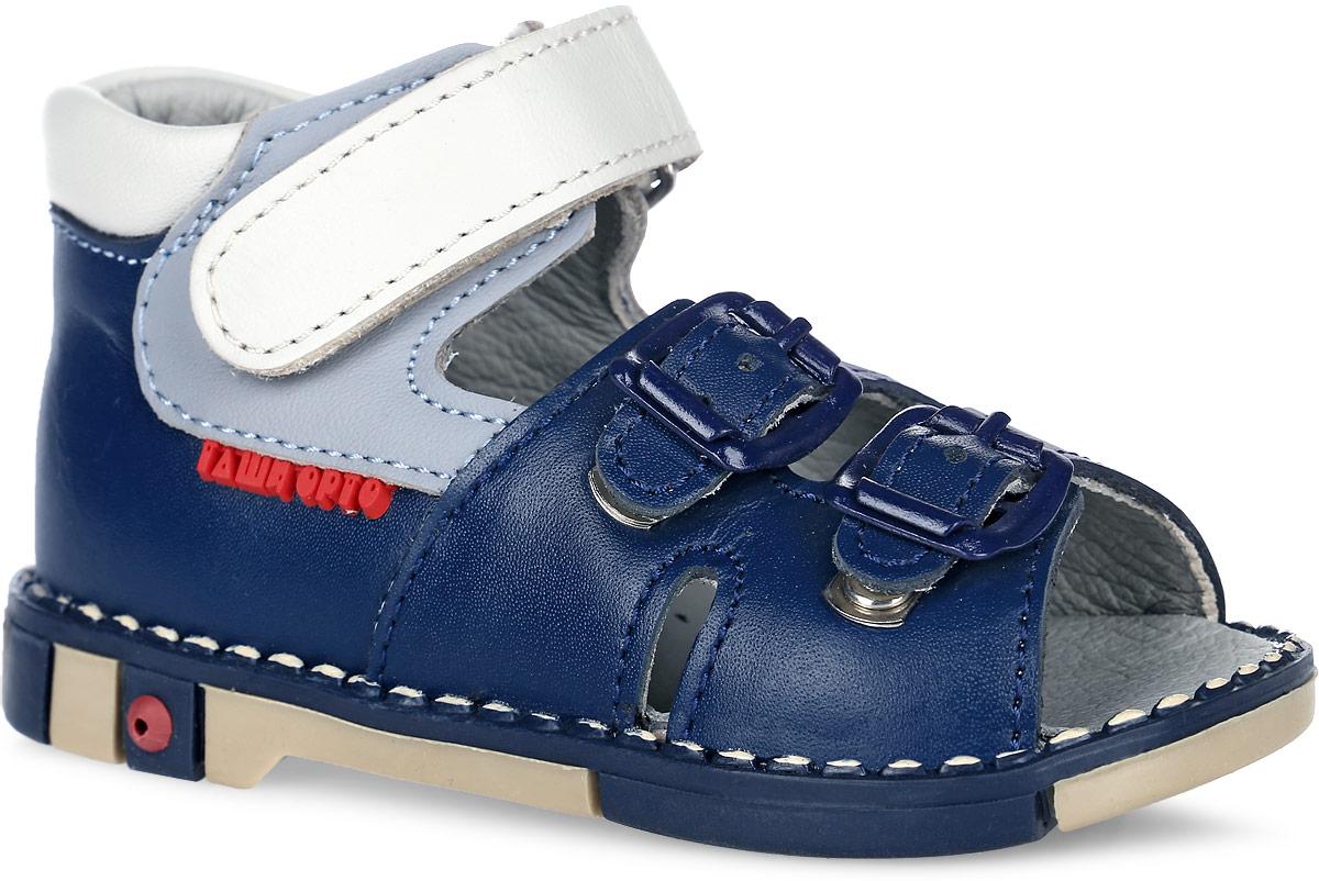 Сандалии для мальчика Таши Орто, цвет: темно-синий, серый. 201-43. Размер 22Tas201-43Модные сандалии Таши Орто заинтересуют вашего мальчика с первого взгляда. Модель выполнена из натуральной кожи. Ремешок на застежке-липучке и ремешки на застежках-пряжках помогают оптимально подогнать полноту обуви по ноге и гарантируют надежную фиксацию. Анатомическая стелька из натуральной кожи с супинатором, не продавливающимся во время носки, обеспечивает правильное формирование стопы. Благодаря использованию современных внутренних материалов оптимально распределяется нагрузка по всей площади стопы, что дает ножке ощущение мягкости и комфорта. Полужесткий задник фиксирует ножку ребенка. Мягкая верхняя часть, которая плотно прилегает к ноге, и подкладка, изготовленная из натуральной кожи, позволяют избежать натирания. У изделия ортопедический каблук Томаса высотой от 2 до 5 мм (в зависимости от размера обуви), продленный с внутренней стороны подошвы, его внутренняя часть длиннее наружной, укрепляет подошву под средней частью стопы и препятствует заваливанию стопы внутрь (что обычно наблюдается при вальгусной постановке). Эластичная подошва с рельефным протектором предназначена для правильного распределения нагрузки на опорно-двигательный аппарат ребенка, позволяет сгибаться стопе при ходьбе или беге анатомически правильно, в 1/3 стопы, а не посередине, позволяет сформировать правильную походку ребенка.