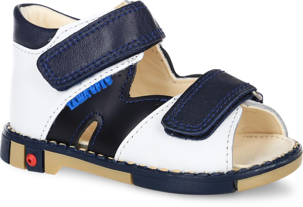 Сандалии для мальчика Таши Орто, цвет: белый, темно-синий. 260-63. Размер 20Tas260-63Модные сандалии Таши Орто заинтересуют вашего мальчика с первого взгляда. Модель выполнена из натуральной кожи. Застежки-липучки надежно фиксируют голеностоп и одновременно регулируют полноту, не ослабевают в процессе ежедневной носки, важный элемент ортопедической обуви. Анатомическая стелька из натуральной кожи с супинатором, не продавливающимся во время носки, обеспечивает правильное формирование стопы. Боковая сторона декорирована логотипом бренда. Благодаря использованию современных внутренних материалов оптимально распределяется нагрузка по всей площади стопы, что дает ножке ощущение мягкости и комфорта. Полужесткий задник фиксирует ножку ребенка. Мягкая верхняя часть, которая плотно прилегает к ноге, и подкладка, изготовленная из натуральной кожи, позволяют избежать натирания. У изделия ортопедический каблук, продленный с внутренней стороны подошвы, его внутренняя часть длиннее наружной, укрепляет подошву под средней частью стопы и препятствует заваливанию стопы внутрь (что обычно наблюдается при вальгусной постановке). Эластичная подошва с рельефным протектором предназначена для правильного распределения нагрузки на опорно-двигательный аппарат ребенка, позволяет сгибаться стопе при ходьбе или беге анатомически правильно, в 1/3 стопы, а не посередине, позволяет сформировать правильную походку ребенка.