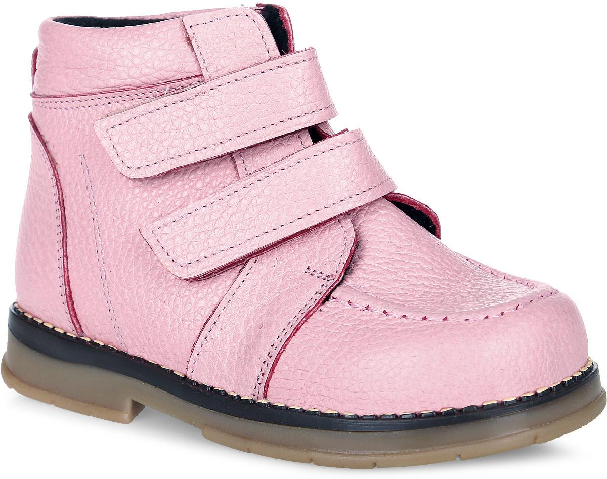 Ботинки для девочки Таши Орто, цвет: розовый. 343-152. Размер 28Tas343-152Модные ботинки Таши Орто заинтересуют вашу девочку с первого взгляда. Модель выполнена из натуральной кожи. Ремешки на застежке-липучке помогают оптимально подогнать полноту обуви по ноге и гарантируют надежную фиксацию. Благодаря такой застежке ребенок может самостоятельно надевать обувь. Анатомическая стелька из натуральной кожи с супинатором, не продавливающимся во время носки, обеспечивает правильное формирование стопы. Благодаря использованию современных внутренних материалов оптимально распределяется нагрузка по всей площади стопы, что дает ножке ощущение мягкости и комфорта. Полужесткий задник фиксирует ножку ребенка. Мягкая верхняя часть, которая плотно прилегает к ноге, и подкладка, изготовленная из мягкого текстиля, позволяют избежать натирания. У изделия ортопедический каблук Томаса высотой от 2 до 5 мм (в зависимости от размера обуви), продленный с внутренней стороны подошвы, его внутренняя часть длиннее наружной, укрепляет подошву под средней частью стопы и препятствует заваливанию стопы внутрь (что обычно наблюдается при вальгусной постановке). Эластичная подошва с рельефным протектором предназначена для правильного распределения нагрузки на опорно-двигательный аппарат ребенка, позволяет сгибаться стопе при ходьбе или беге анатомически правильно, в 1/3 стопы, а не посередине, позволяет сформировать правильную походку ребенка.