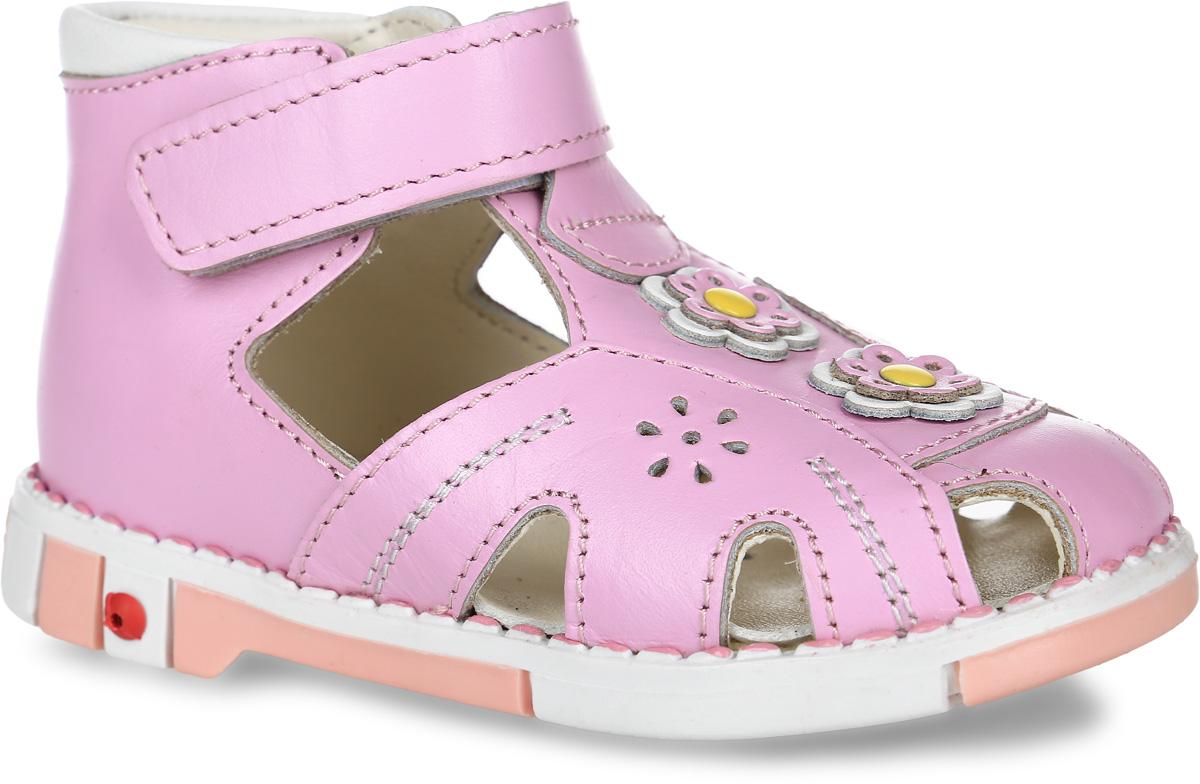 Сандалии для девочки Таши Орто, цвет: лиловый. 244-07. Размер 22Tas244-07Модные сандалии Таши Орто заинтересуют вашу девочку с первого взгляда. Модель выполнена из натуральной кожи. Застежка-липучка надежно фиксирует голеностоп и одновременно регулирует полноту, не ослабевают в процессе ежедневной носки, важный элемент ортопедической обуви. Анатомическая стелька из натуральной кожи с супинатором, не продавливающимся во время носки, обеспечивает правильное формирование стопы. Мыс декорирован нежными цветками. Благодаря использованию современных внутренних материалов оптимально распределяется нагрузка по всей площади стопы, что дает ножке ощущение мягкости и комфорта. Полужесткий задник фиксирует ножку ребенка. Мягкая верхняя часть, которая плотно прилегает к ноге, и подкладка, изготовленная из натуральной кожи, позволяют избежать натирания. У изделия ортопедический каблук Томаса высотой от 2 до 5 мм (в зависимости от размера обуви), продленный с внутренней стороны подошвы, его внутренняя часть длиннее наружной, укрепляет подошву под средней частью стопы и препятствует заваливанию стопы внутрь (что обычно наблюдается при вальгусной постановке). Эластичная подошва с рельефным протектором предназначена для правильного распределения нагрузки на опорно-двигательный аппарат ребенка, позволяет сгибаться стопе при ходьбе или беге анатомически правильно, в 1/3 стопы, а не посередине, позволяет сформировать правильную походку ребенка.