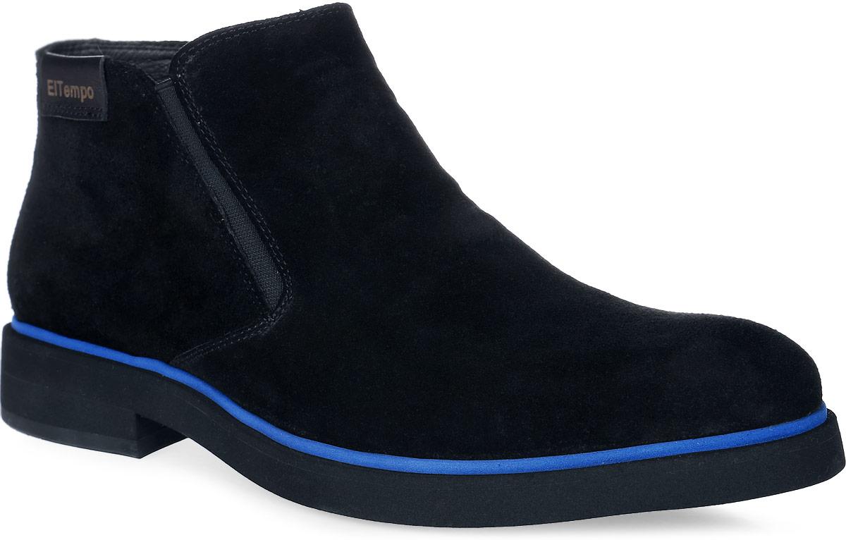 Ботинки мужские El Tempo, цвет: черный. CRP20_1569B-23. Размер 44CRP20_1569B-23_BLACKМужские ботинки от El Tempo, выполненные из спилока, имеют удобную застежку-молнию расположенную сбоку. Также изделие дополнено эластичной вставкой. Стелька, выполненная из текстиля, предотвратит натирание и обеспечит комфорт при носке. Поверхность стельки дополнена фирменной нашивкой. Подошва изготовлена из прочной и гибкой резины и дополнена протекторами с рифлением на подошве, что гарантирует отличное сцепление с различными поверхностями.